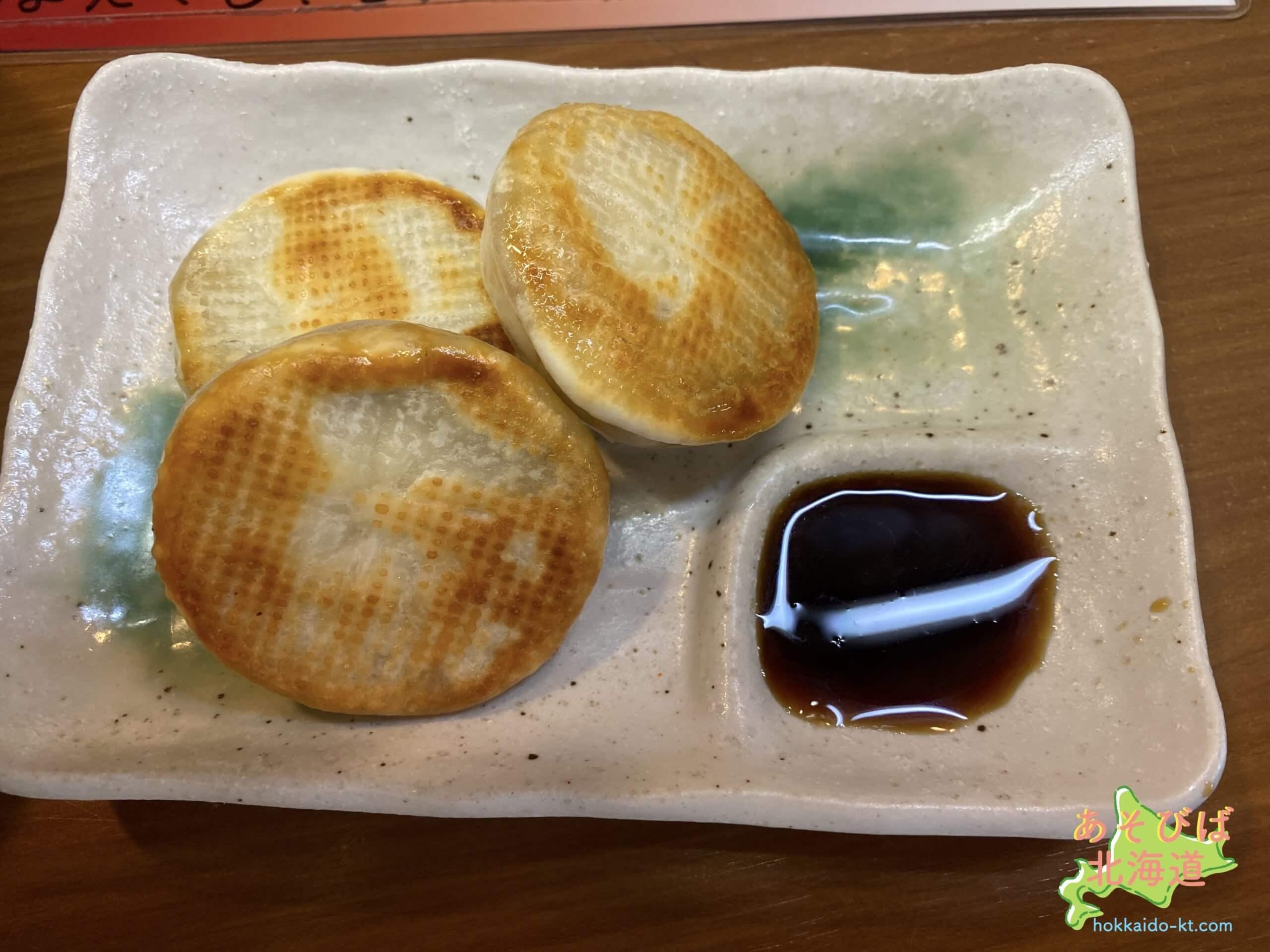 白樺山荘のパオ餃子