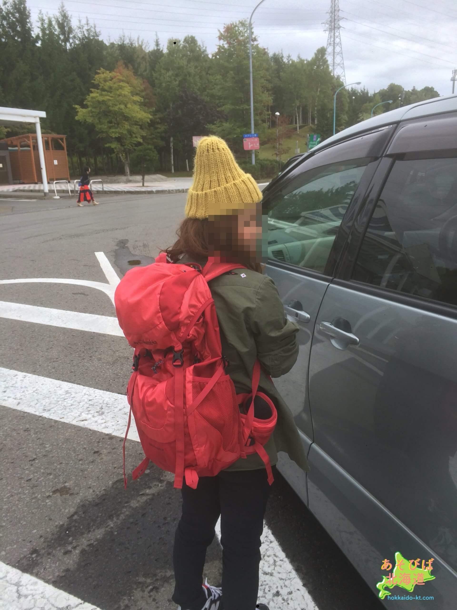 9月中旬の札幌の服装