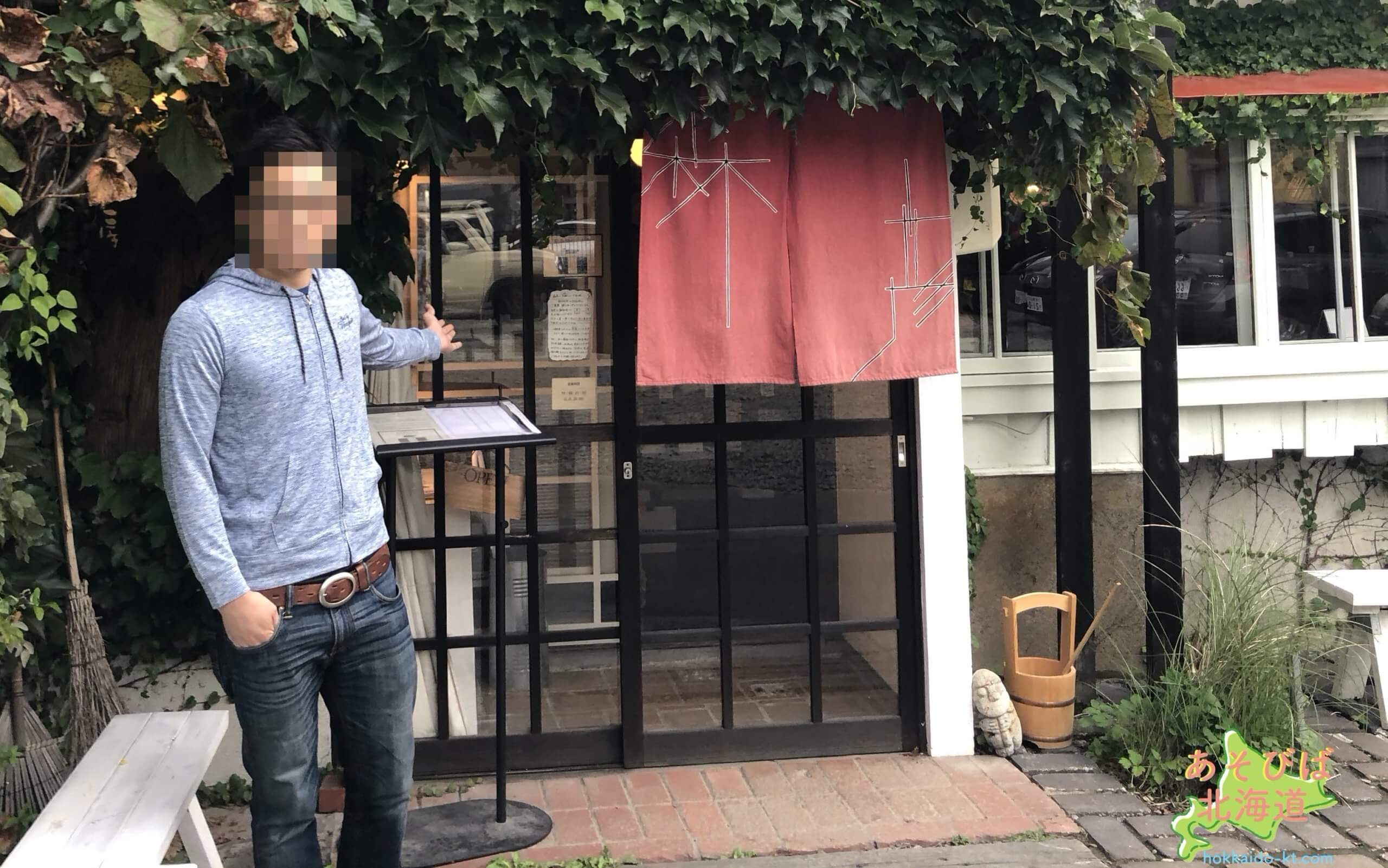 9月下旬の札幌の服装