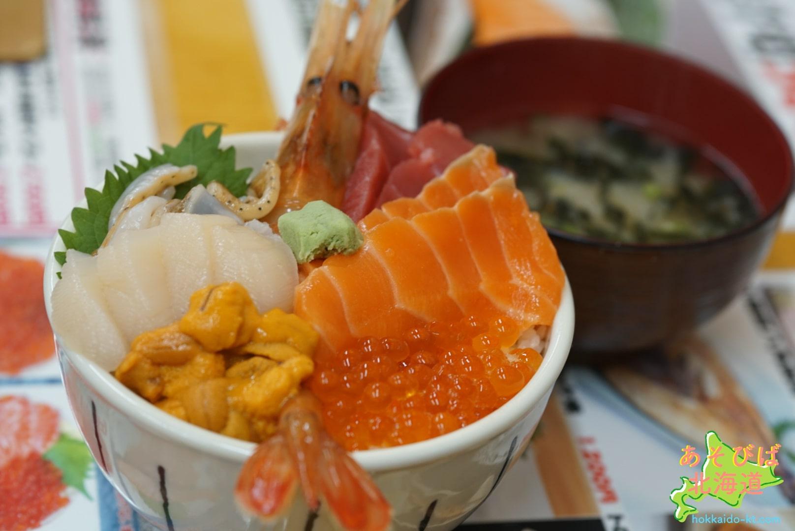 小樽滝波食堂の海鮮丼