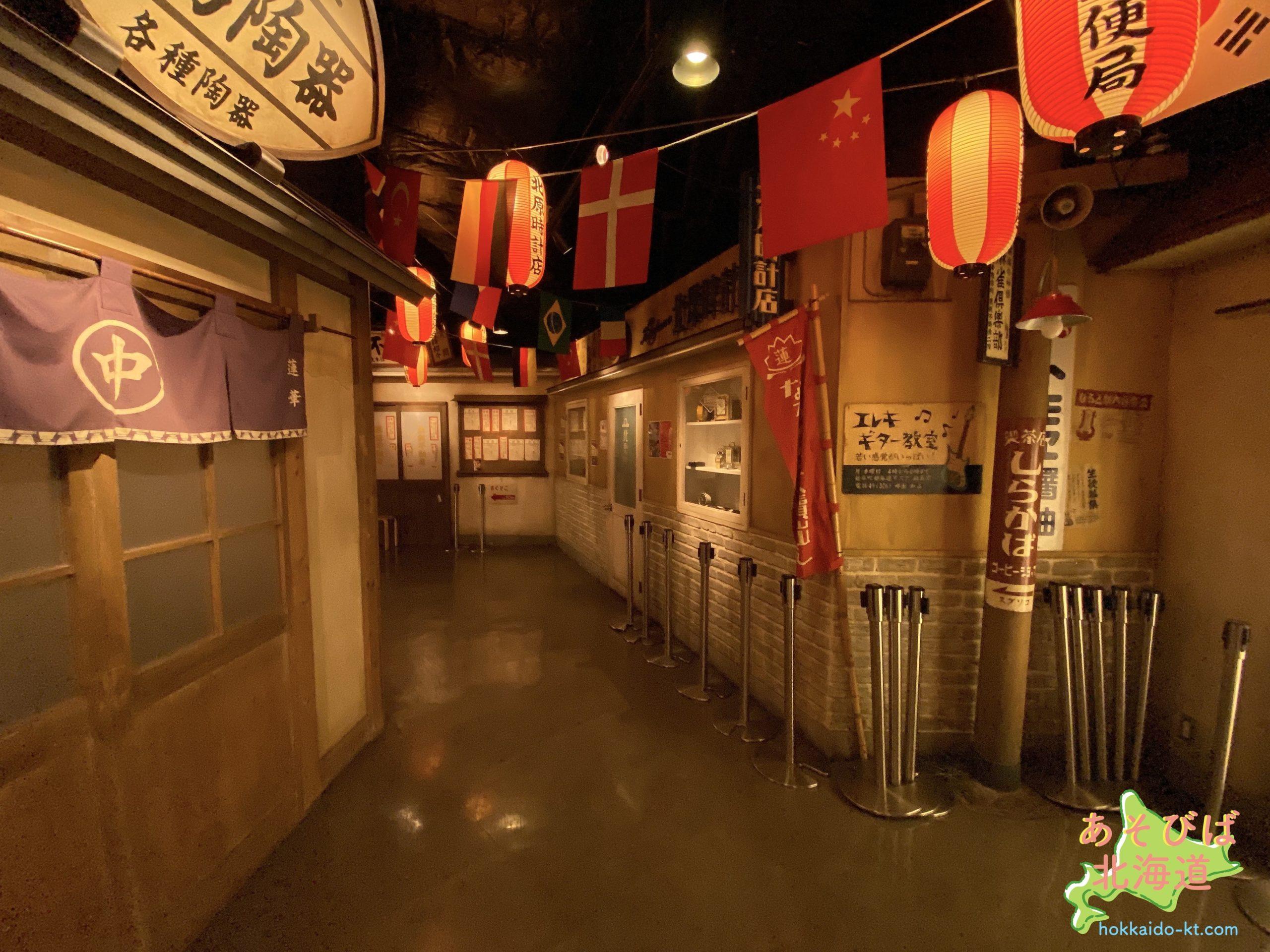 札幌ラーメン共和国の店内