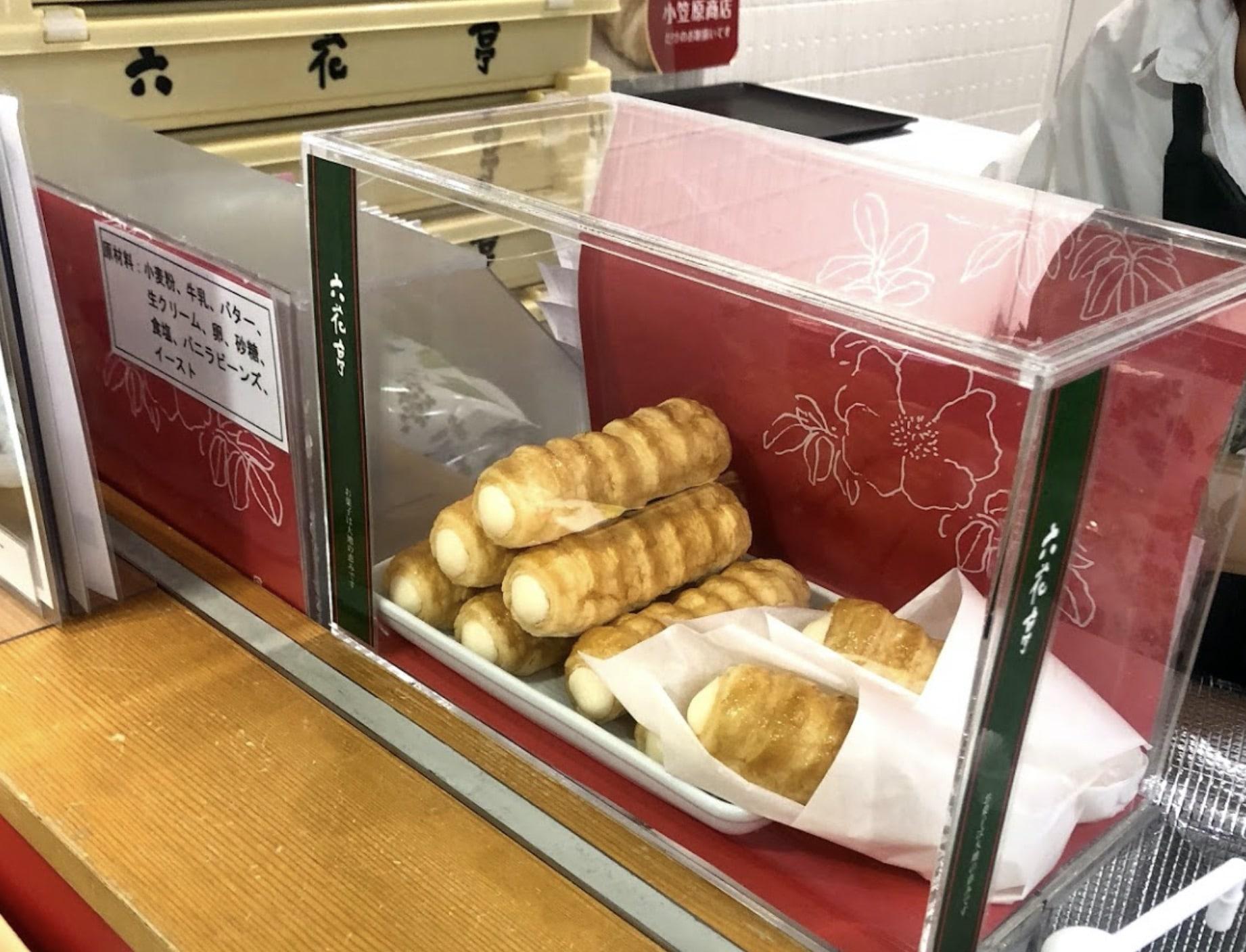 スカショップ小笠原のサクサクパイ
