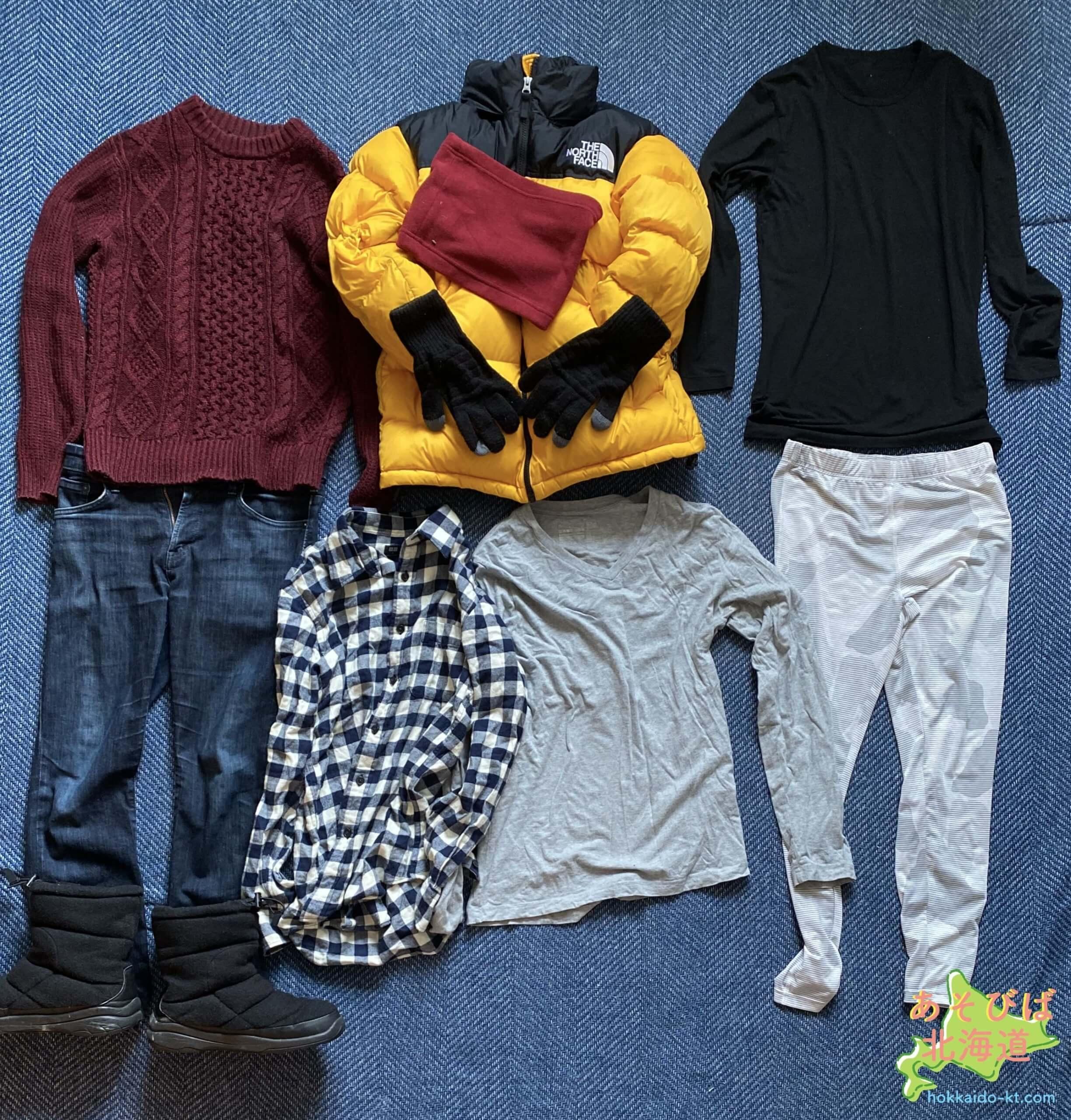 2月の北海道のおすすめの服装
