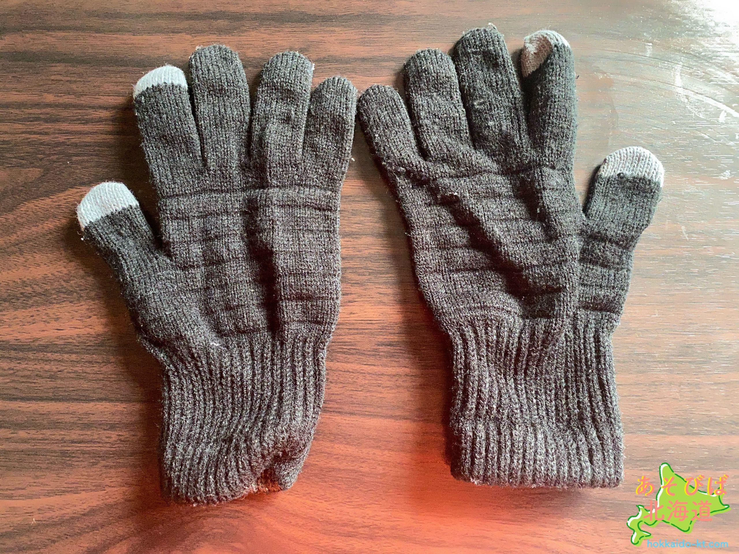ニットの手袋