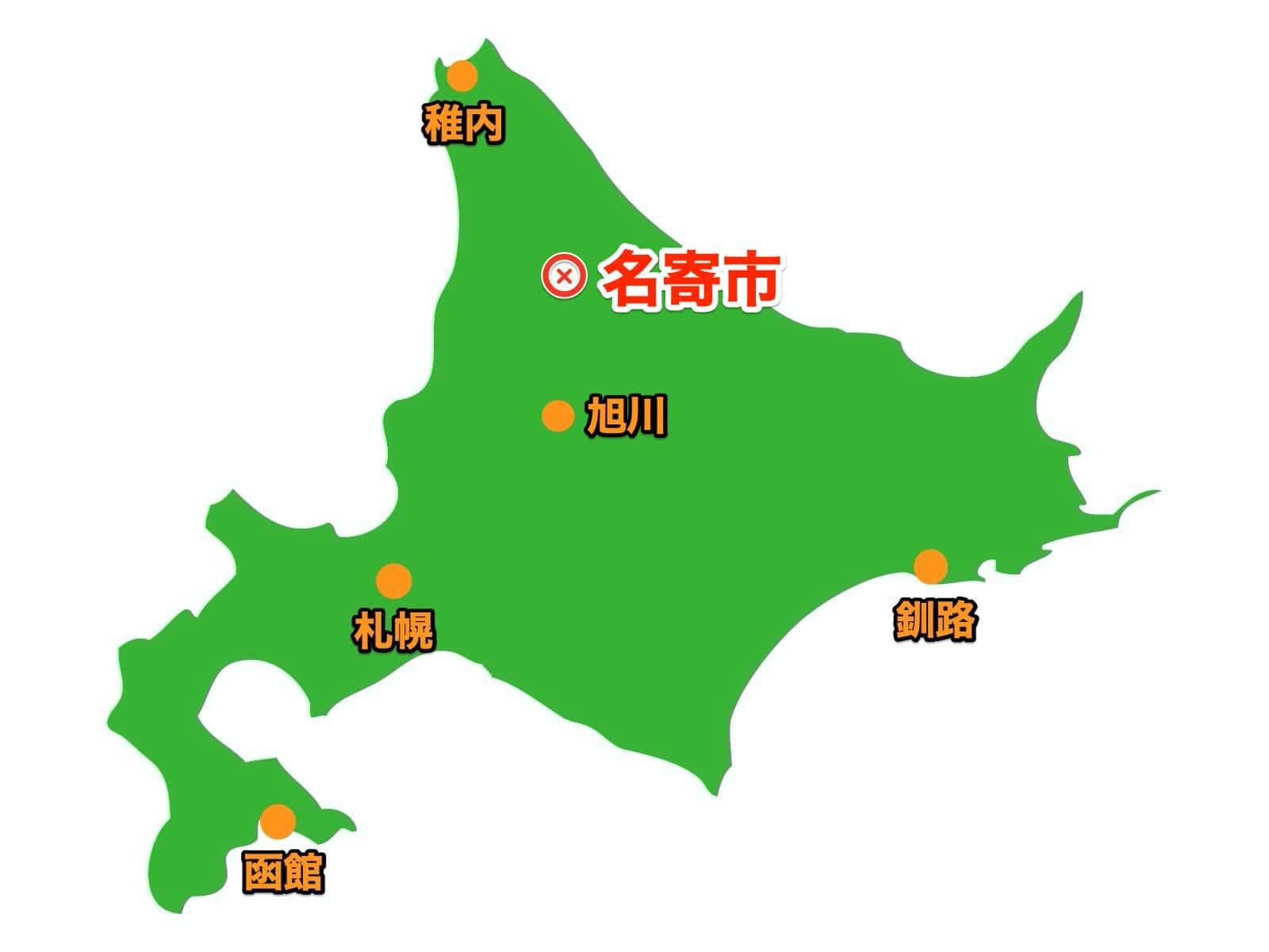 名寄市場所地図
