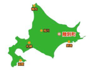 陸別町場所地図