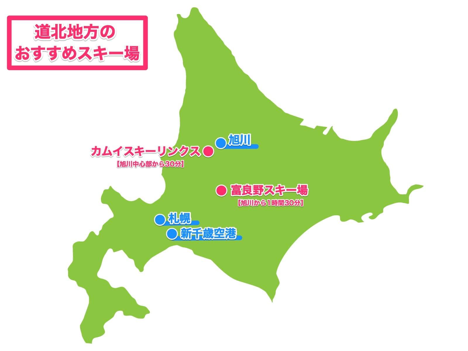 北海道道北地方おすすめスキー場マップ