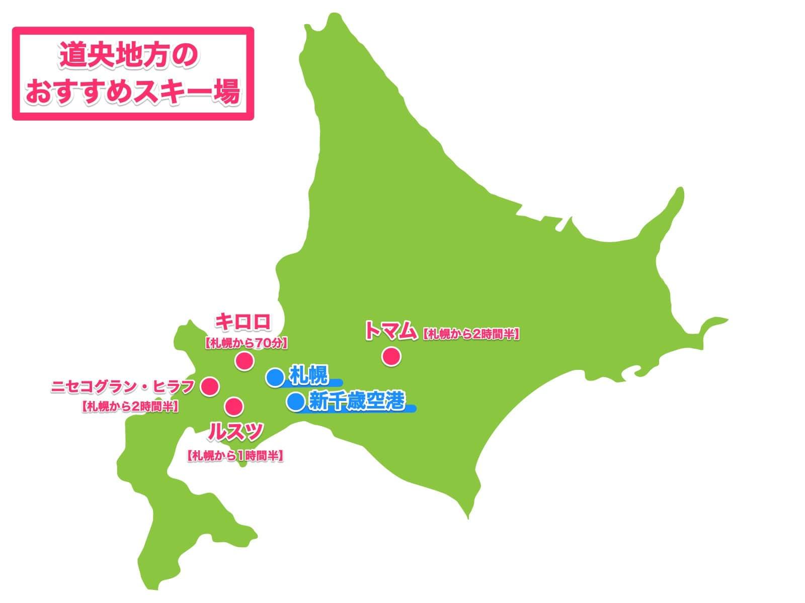 北海道道南地方のおすすめスキー場マップ