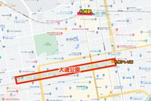 札幌大通公園周辺地図