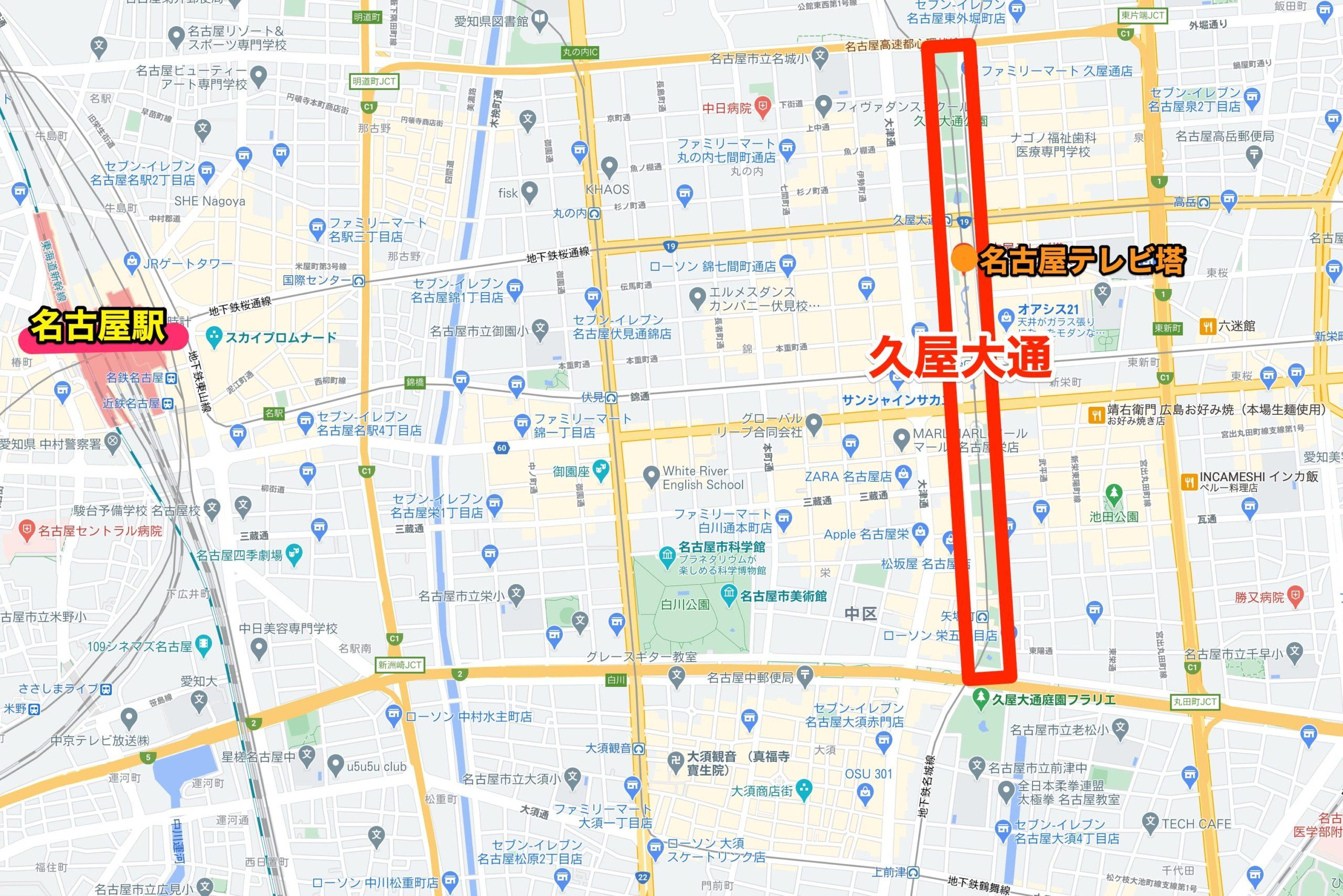 久屋大通周辺地図
