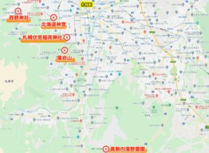 札幌のパワースポットマップ