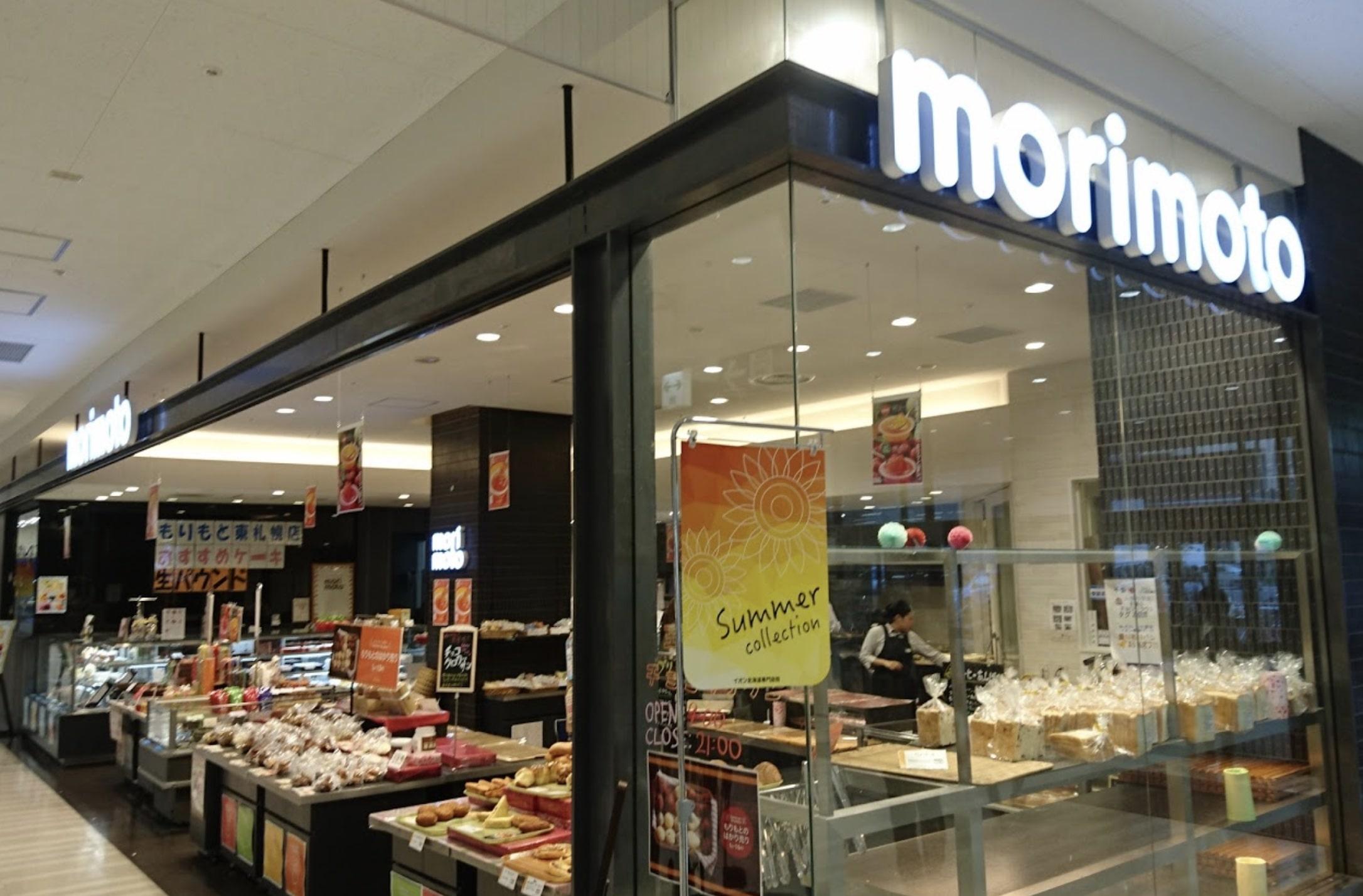 morimotoイオン東札幌店