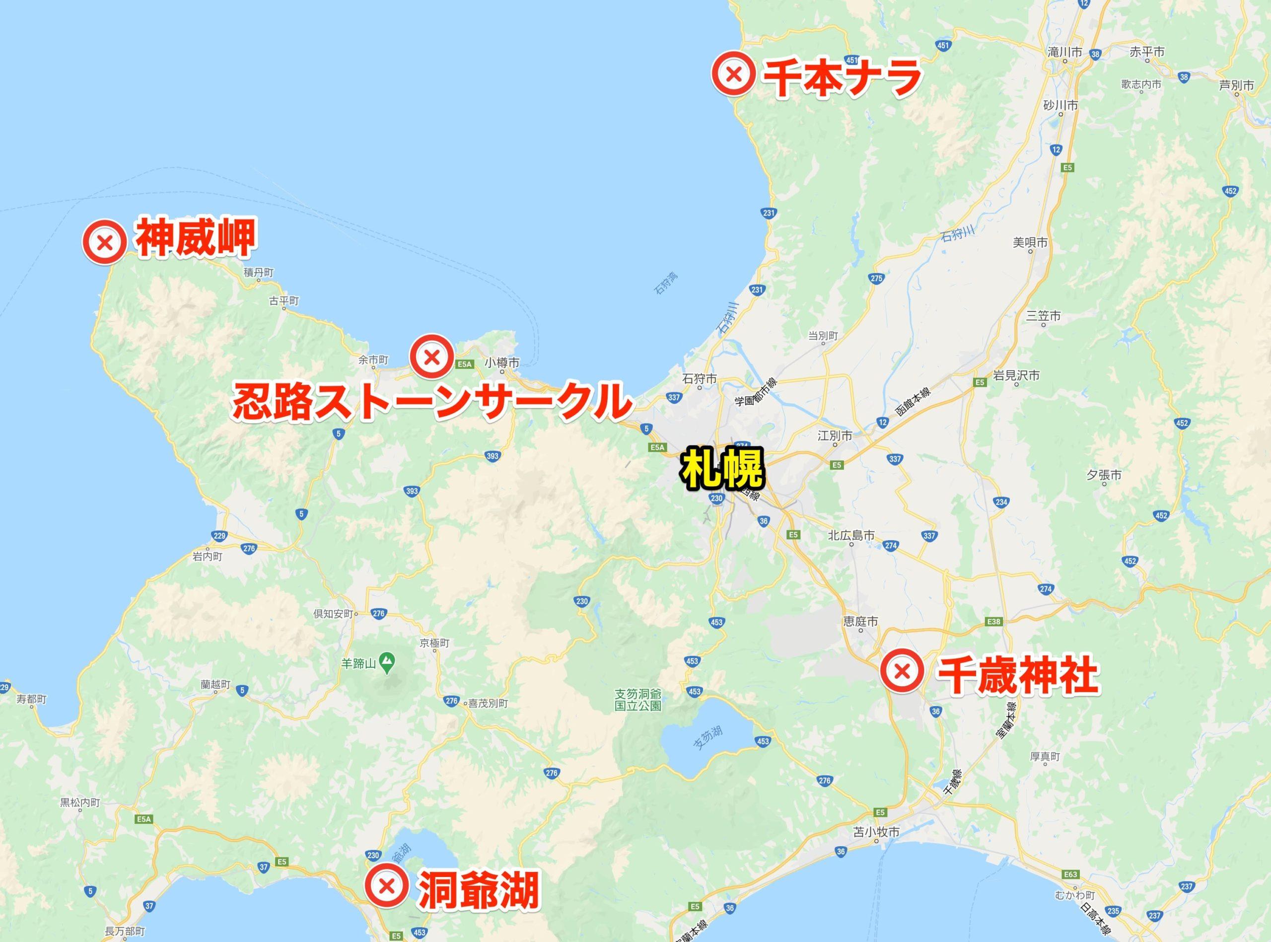 札幌近郊のパワースポット地図