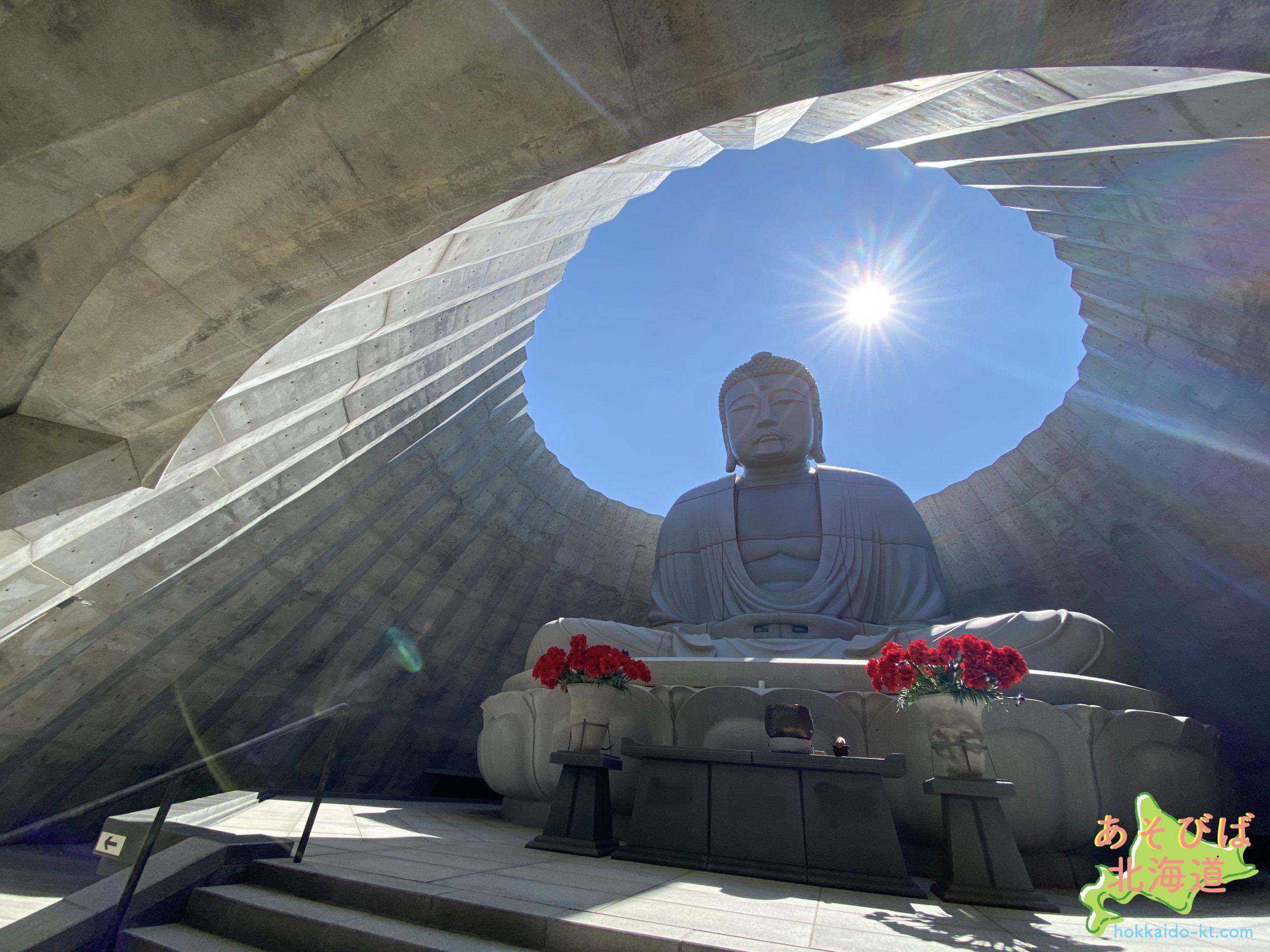 真駒内滝野霊園の大仏