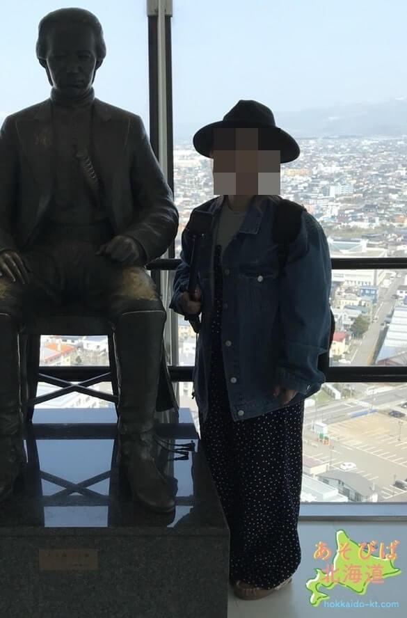 4月下旬の函館の服装