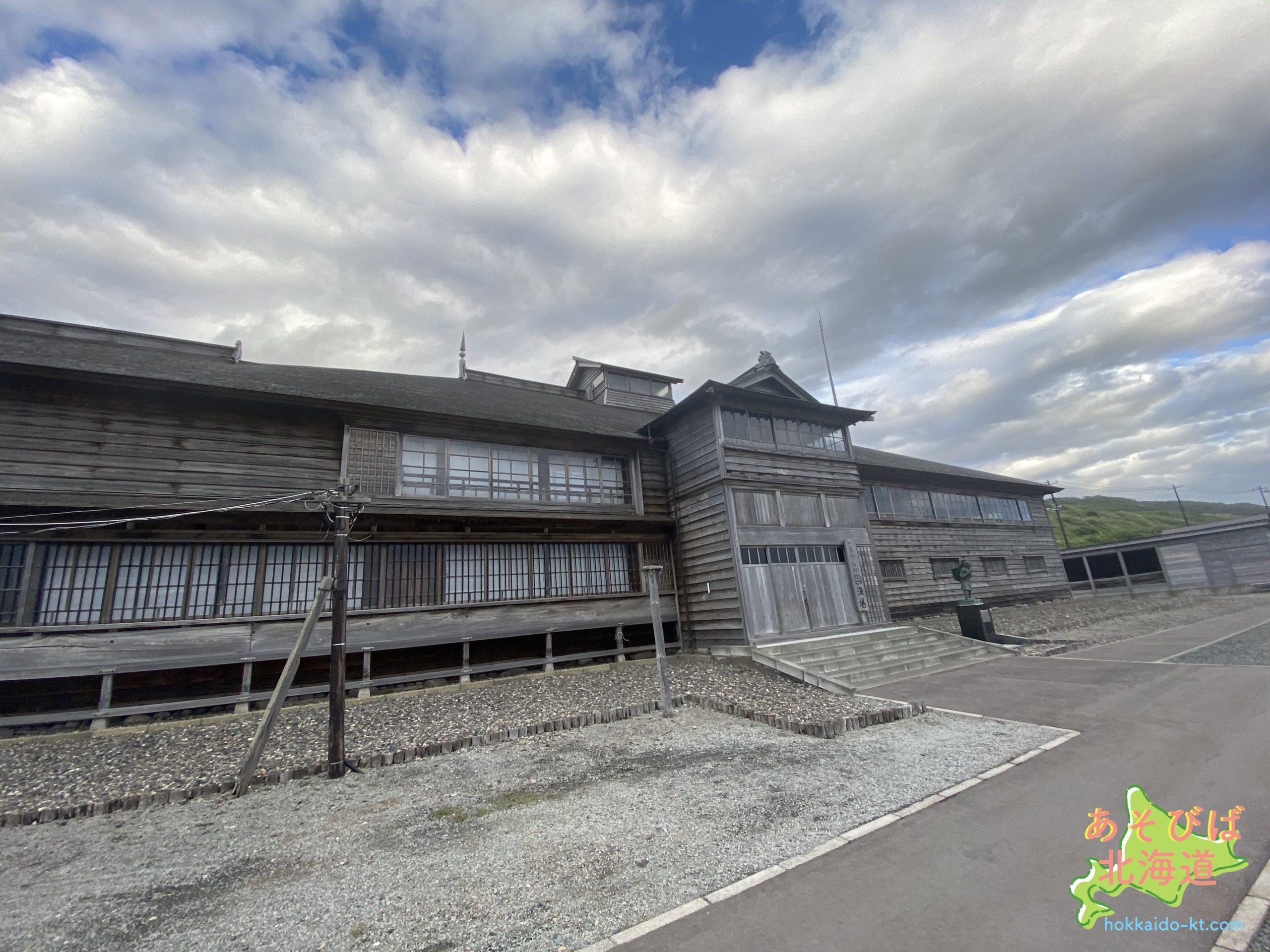 旧花田家番屋