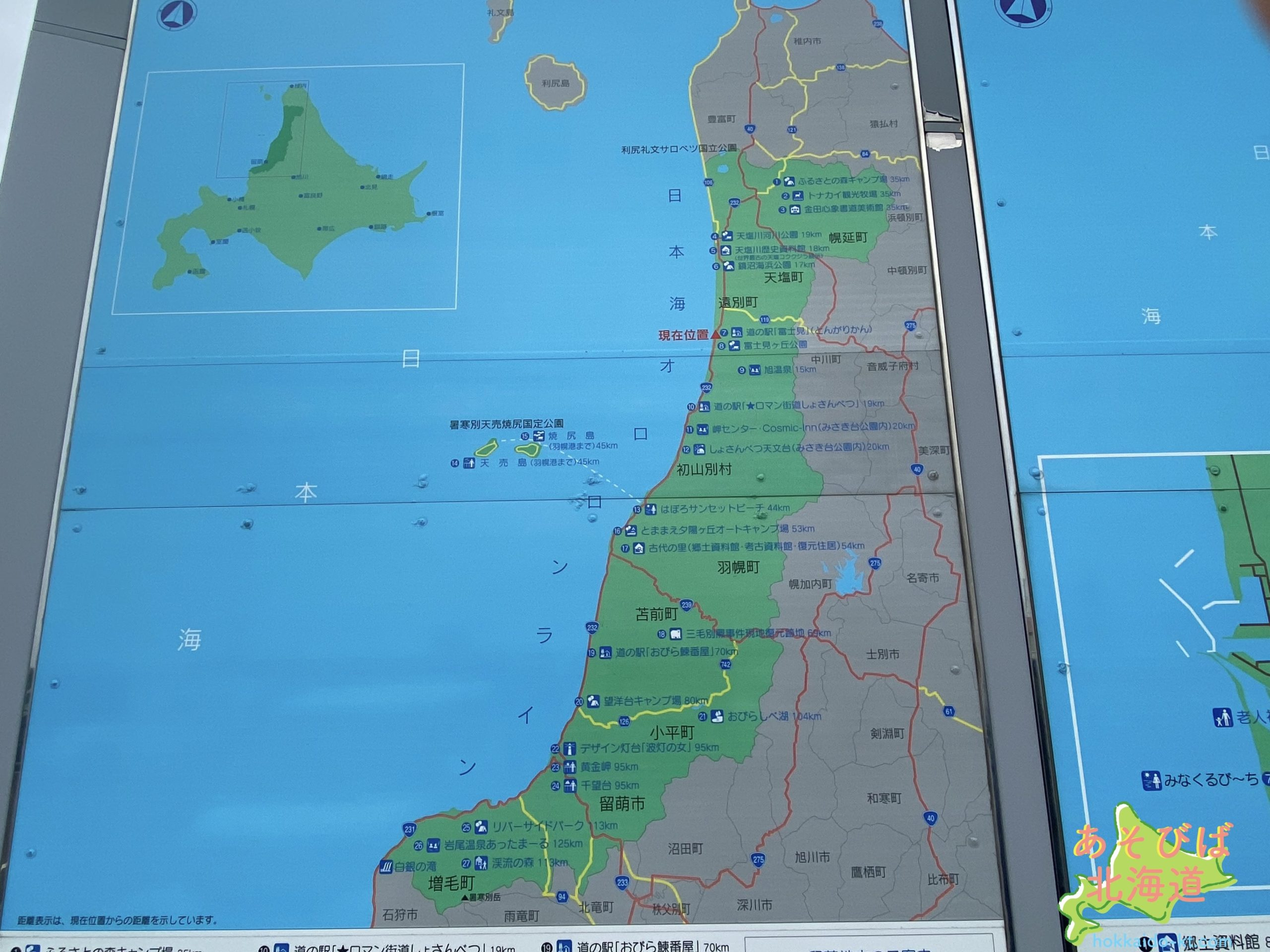 オロロンラインの地図