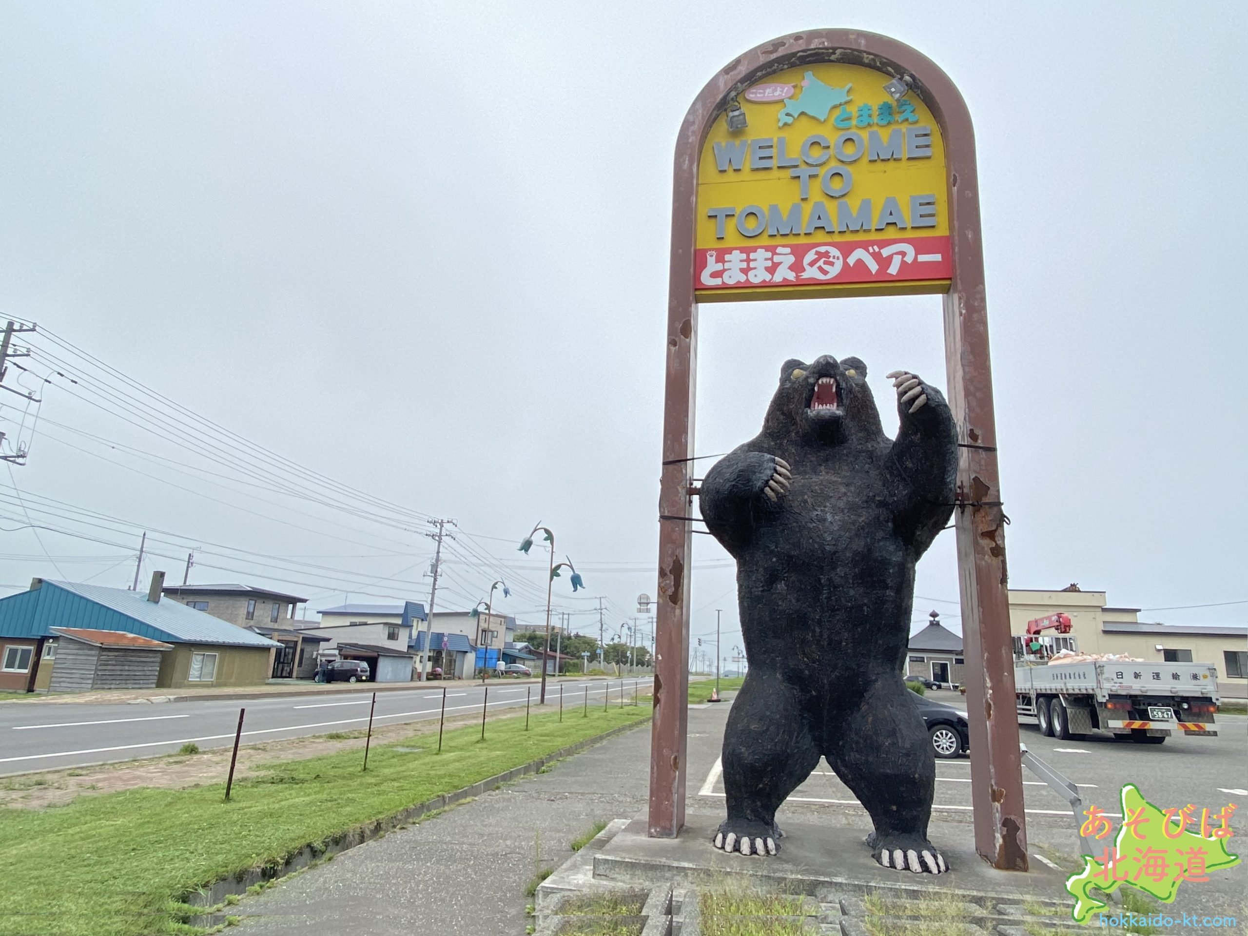 苫前町の熊のモニュメント