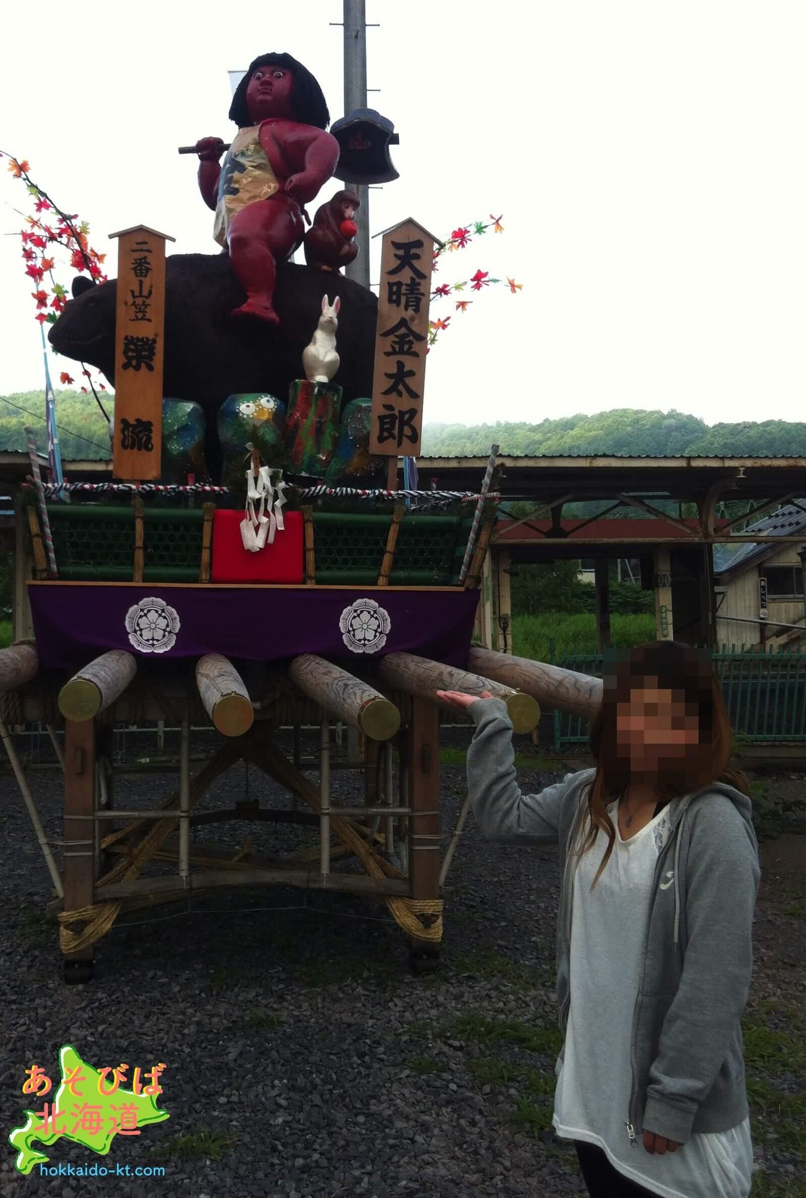7月下旬北海道の早朝の画像