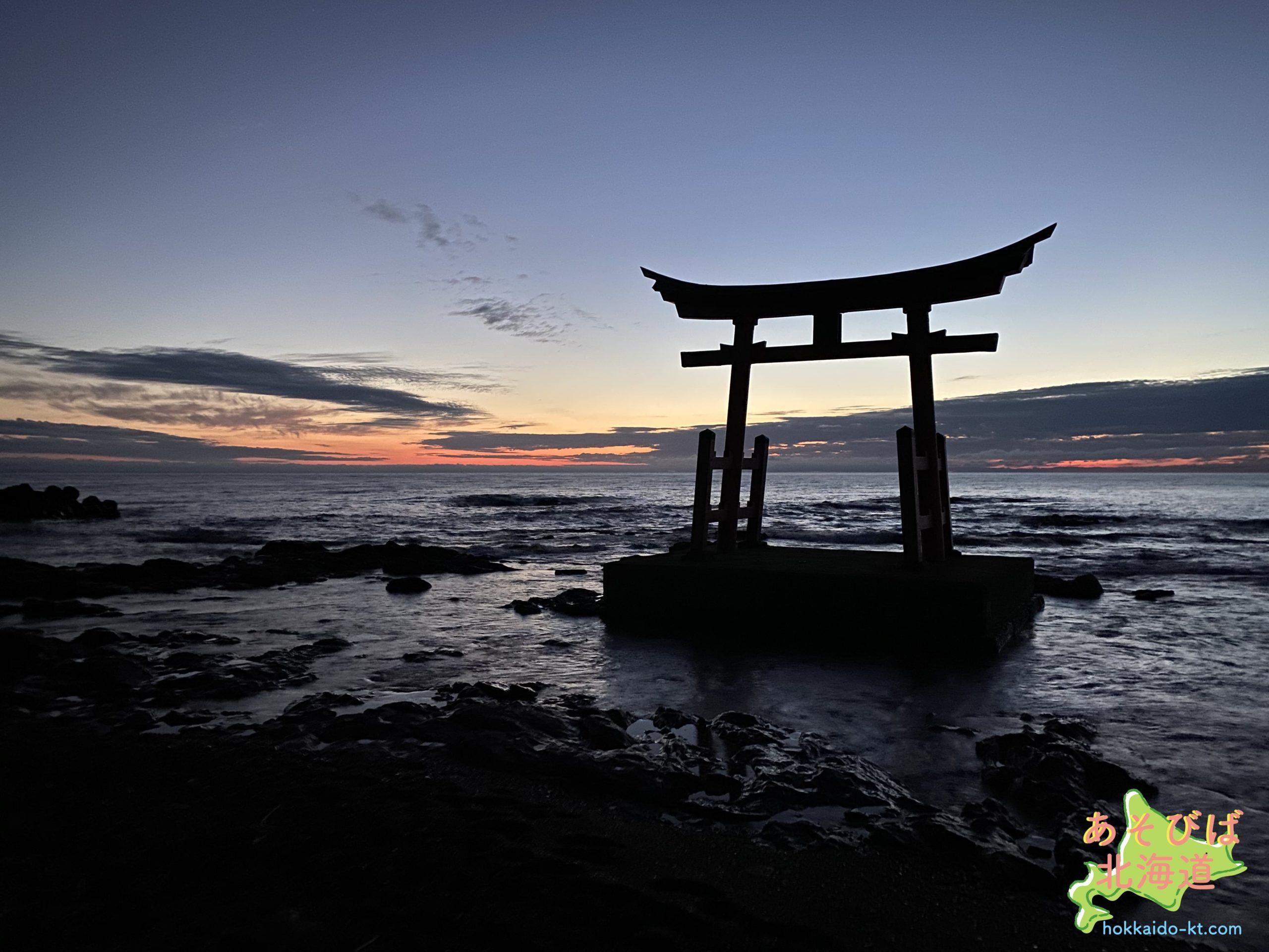 初山別金比羅神社