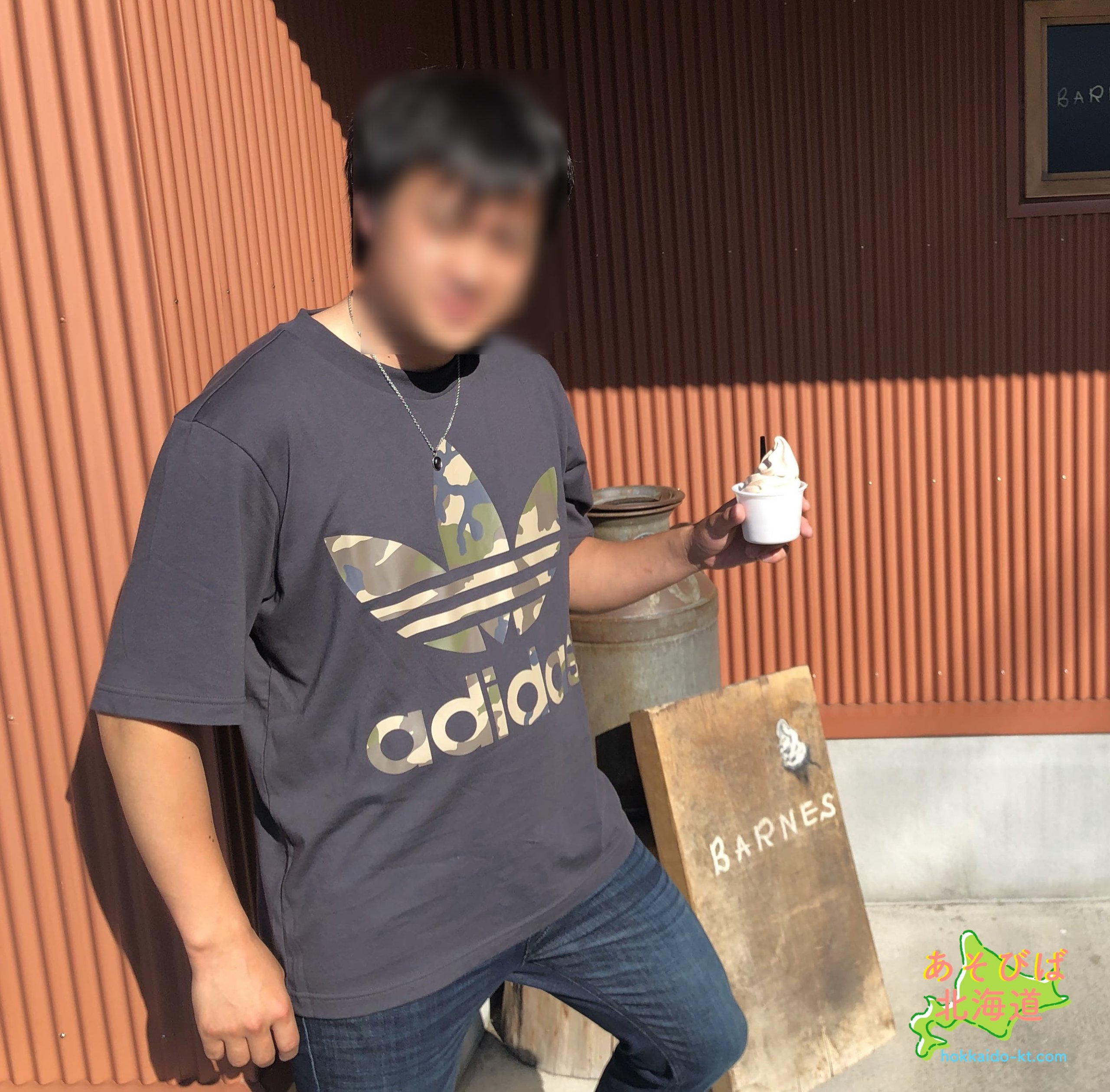 7月上旬の札幌の服装