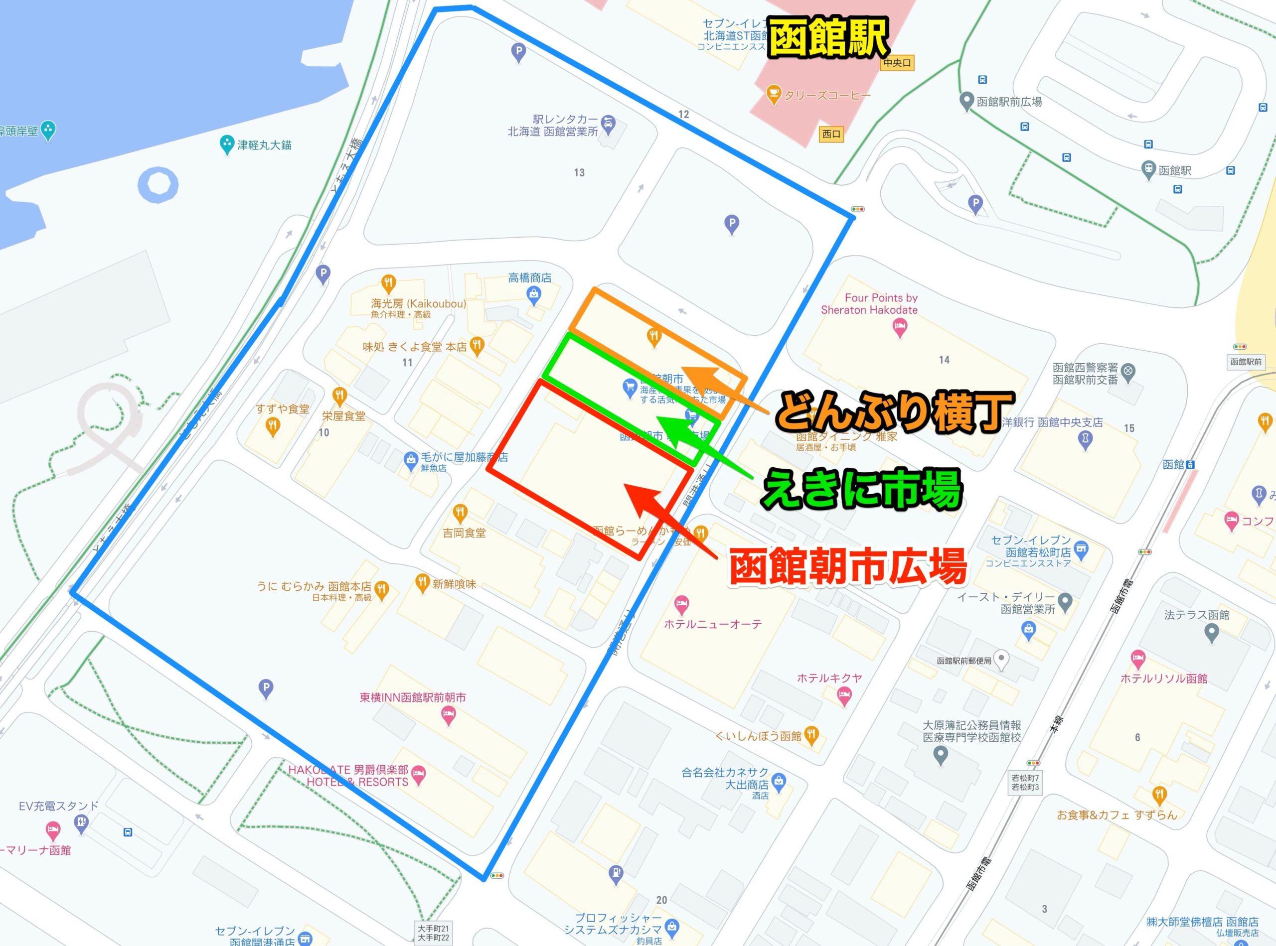 函館朝市地図