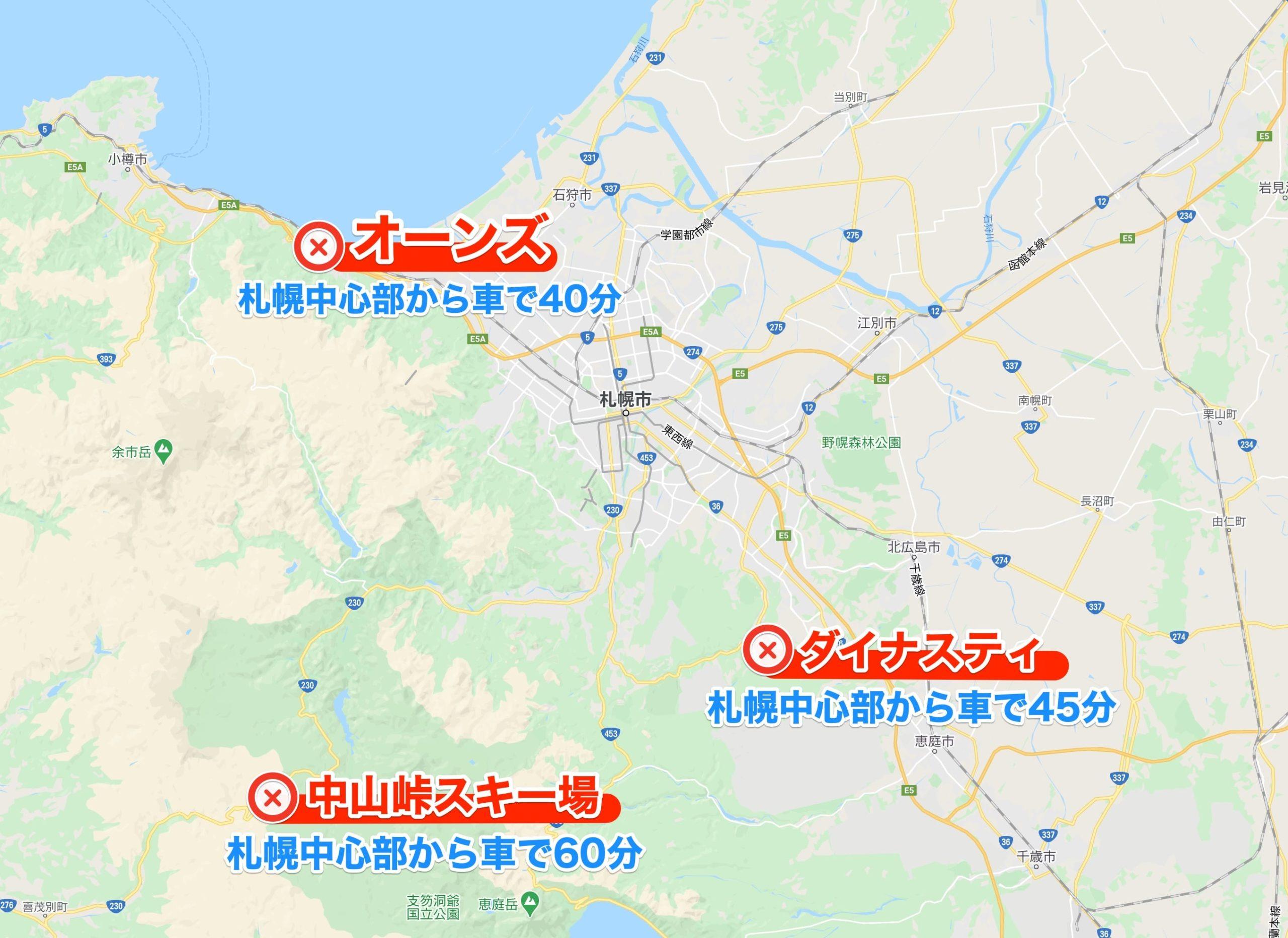札幌近郊のおすすめスキー場マップ