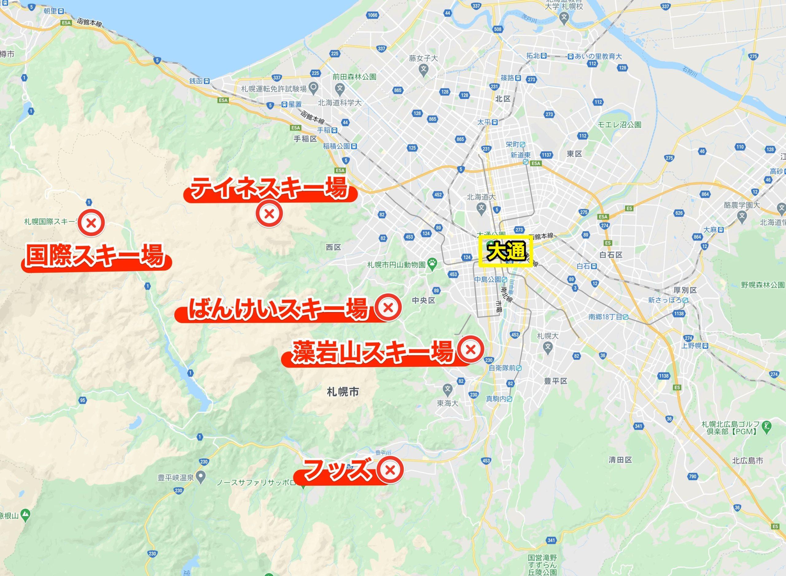 札幌おすすめスキー場マップ
