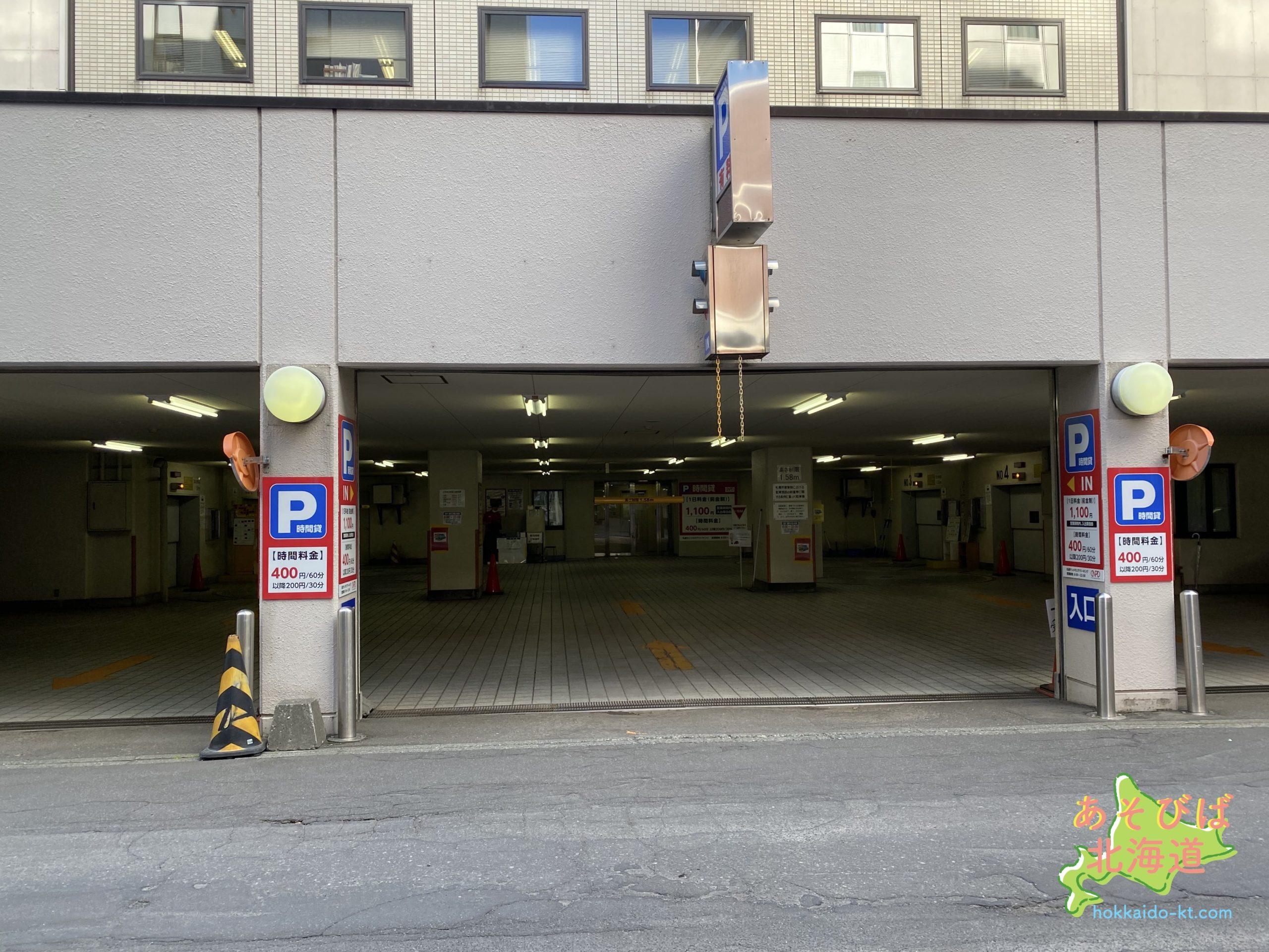 トラストパークサンメモリアル駐車場