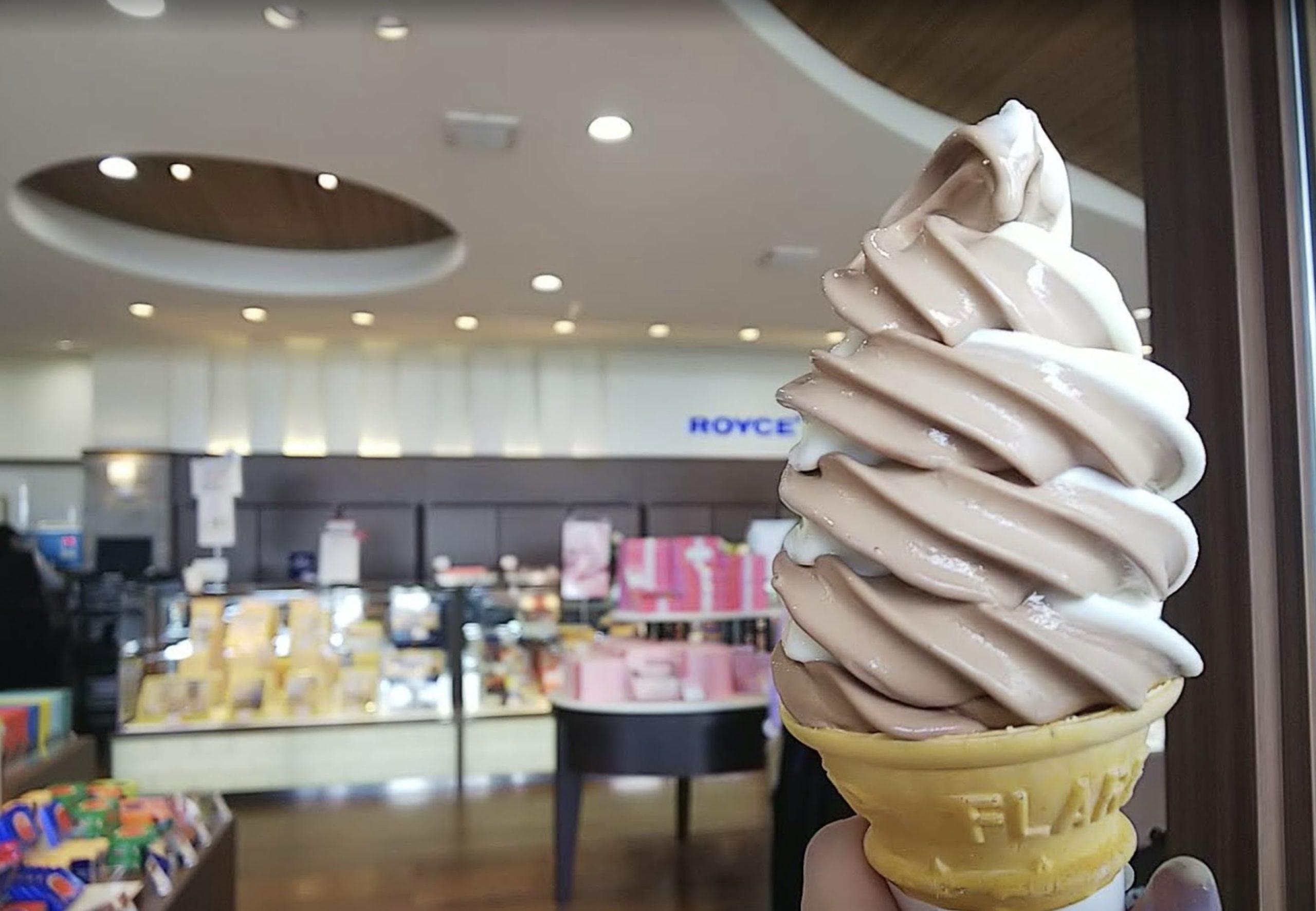 ロイズ福住店のソフトクリーム