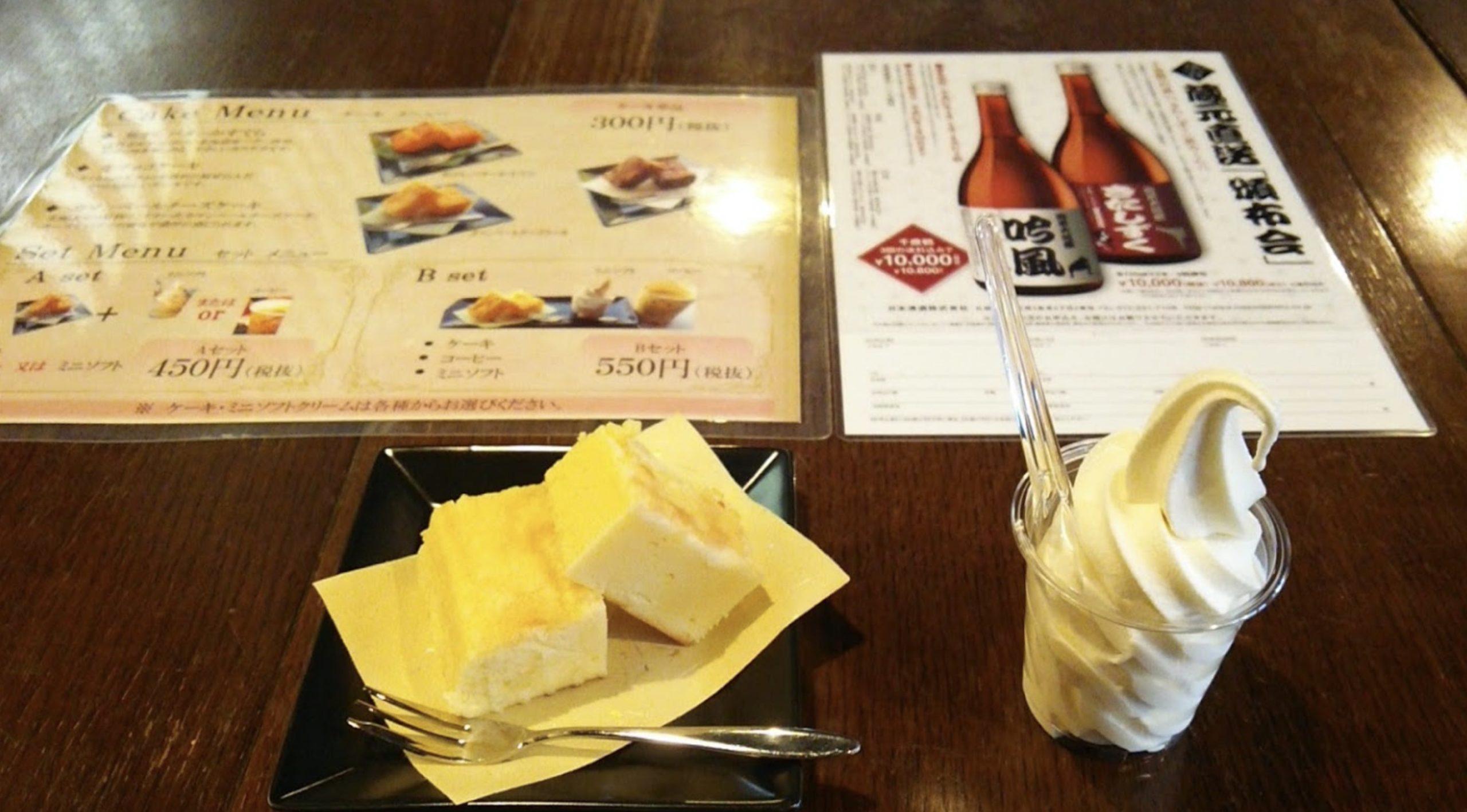 千歳鶴酒ミュージアムのソフトクリーム