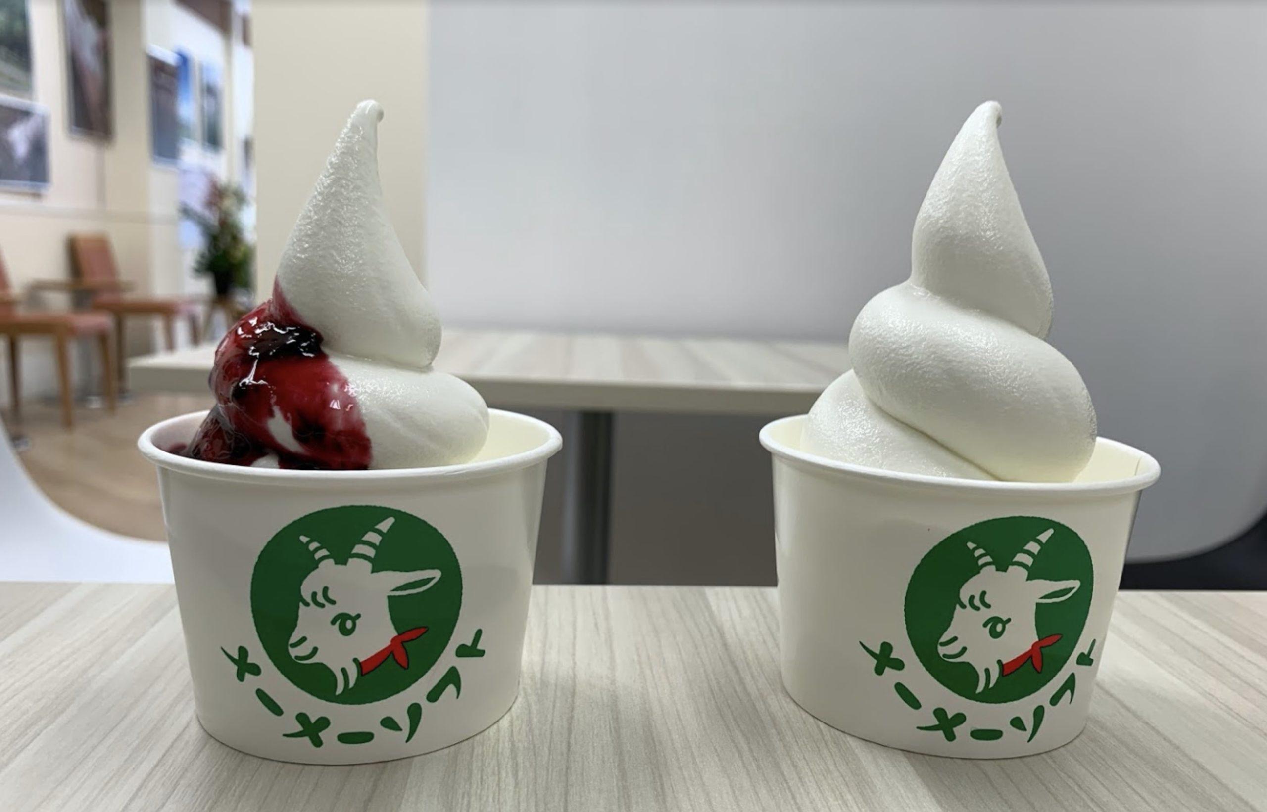 メーメーやぎのソフトクリーム