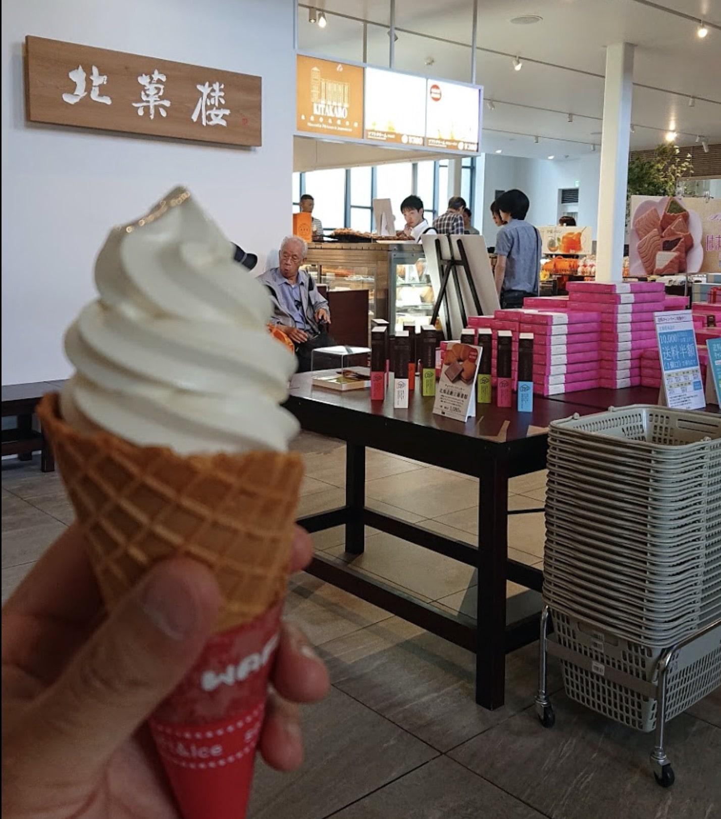 北菓楼札幌本店のソフトクリーム