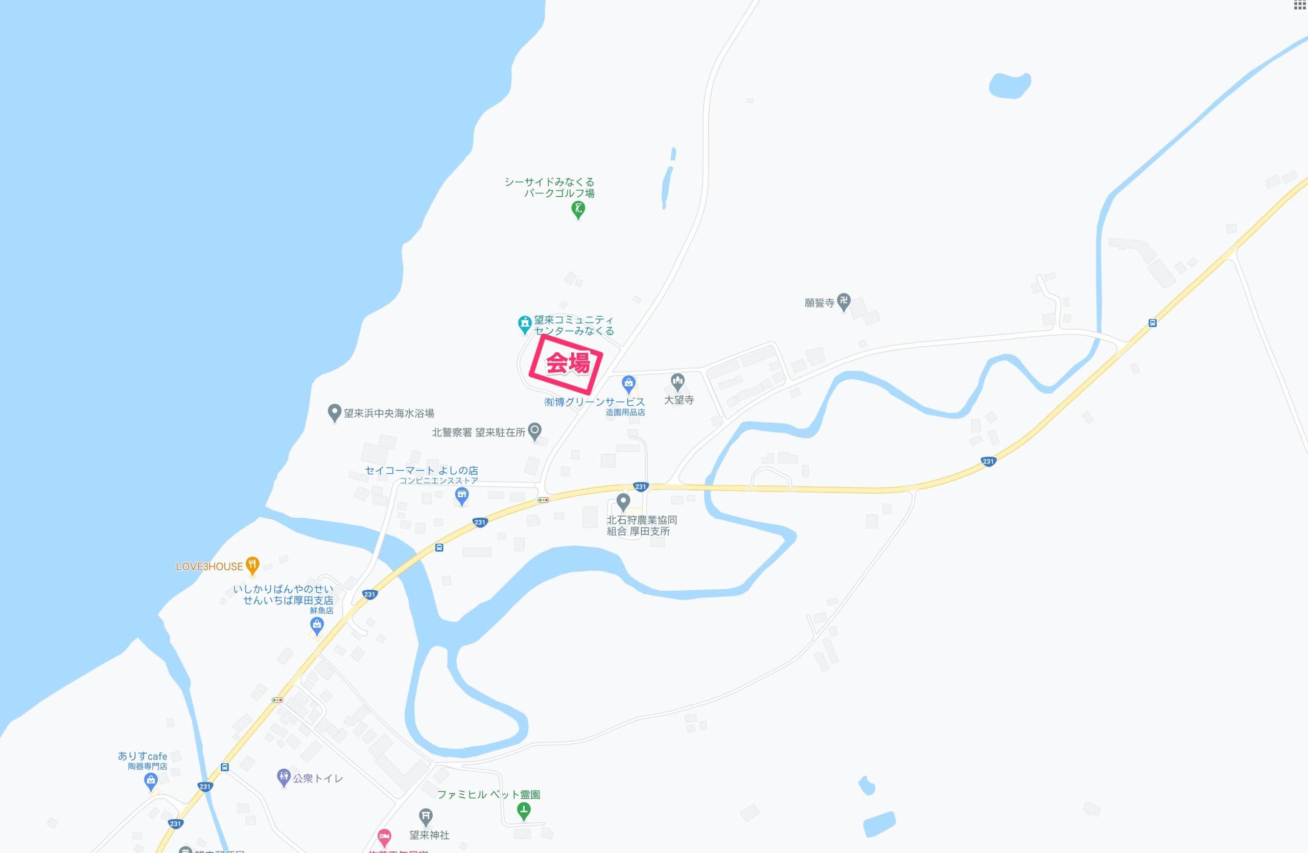 厚田ふるさとあきあじ祭りマップ