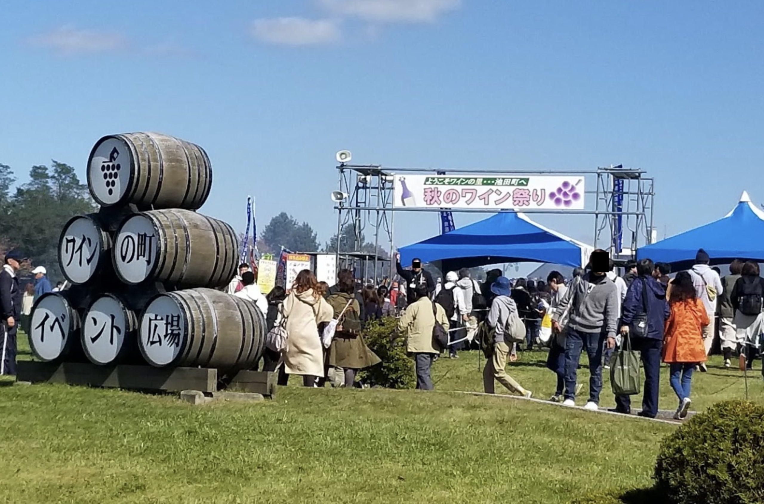池田町ワイン祭りの風景