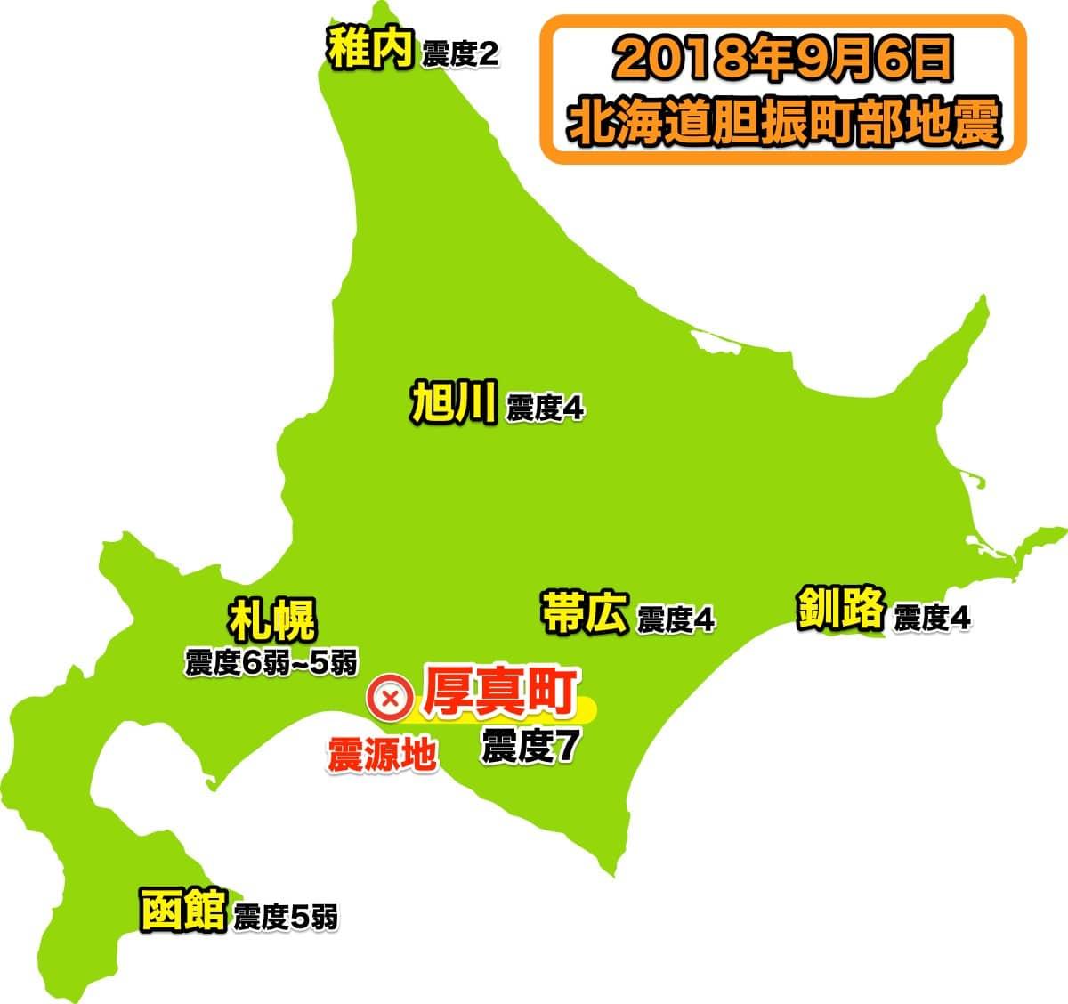 北海道胆振東部地震地図