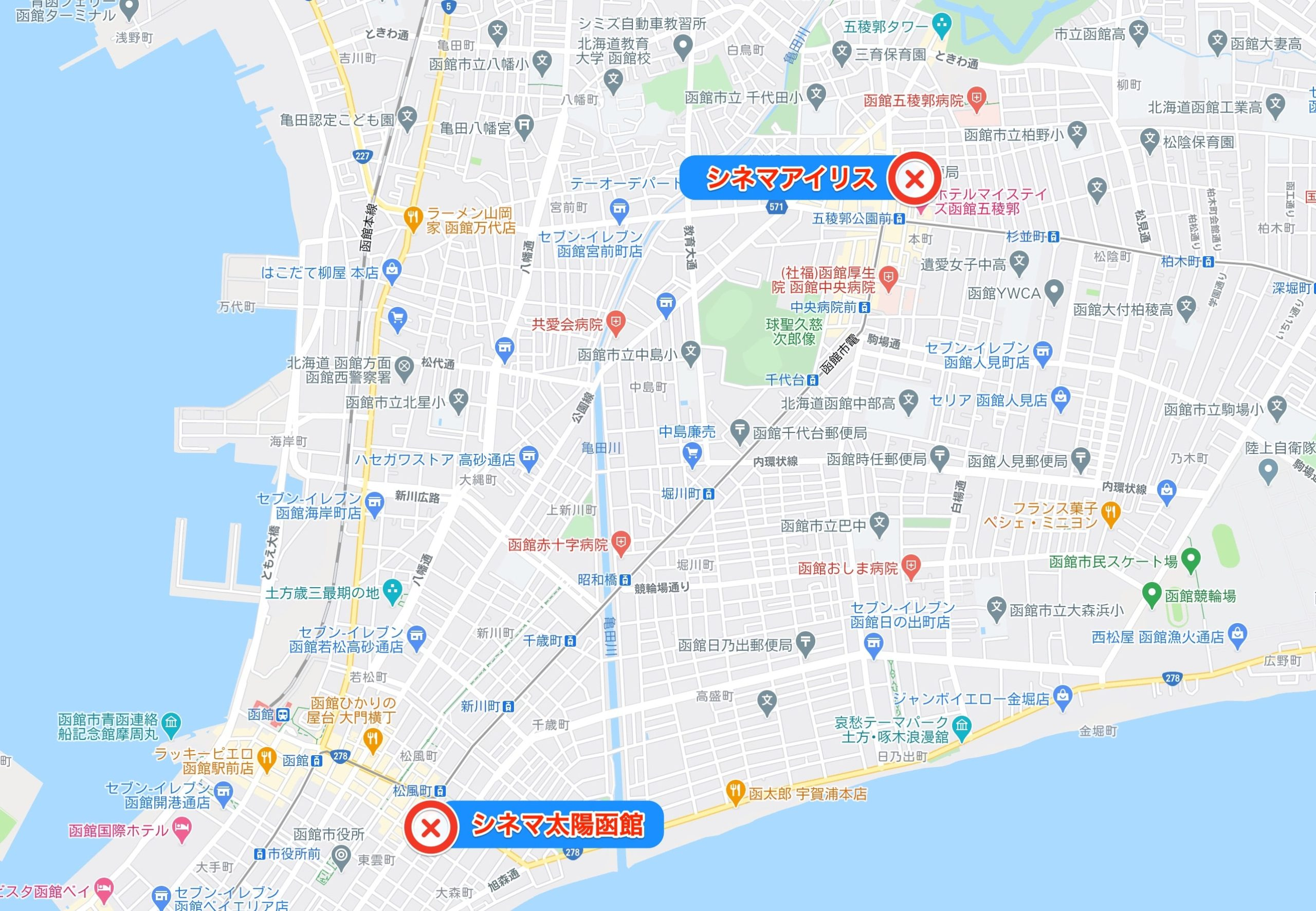 函館の映画館一覧地図