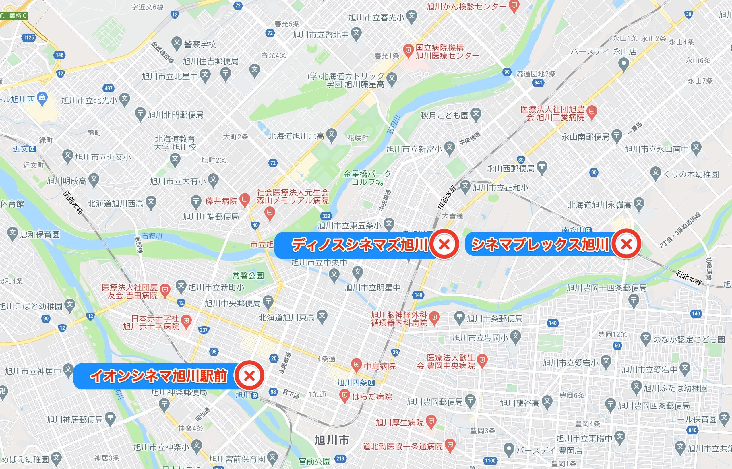 旭川の映画館一覧地図