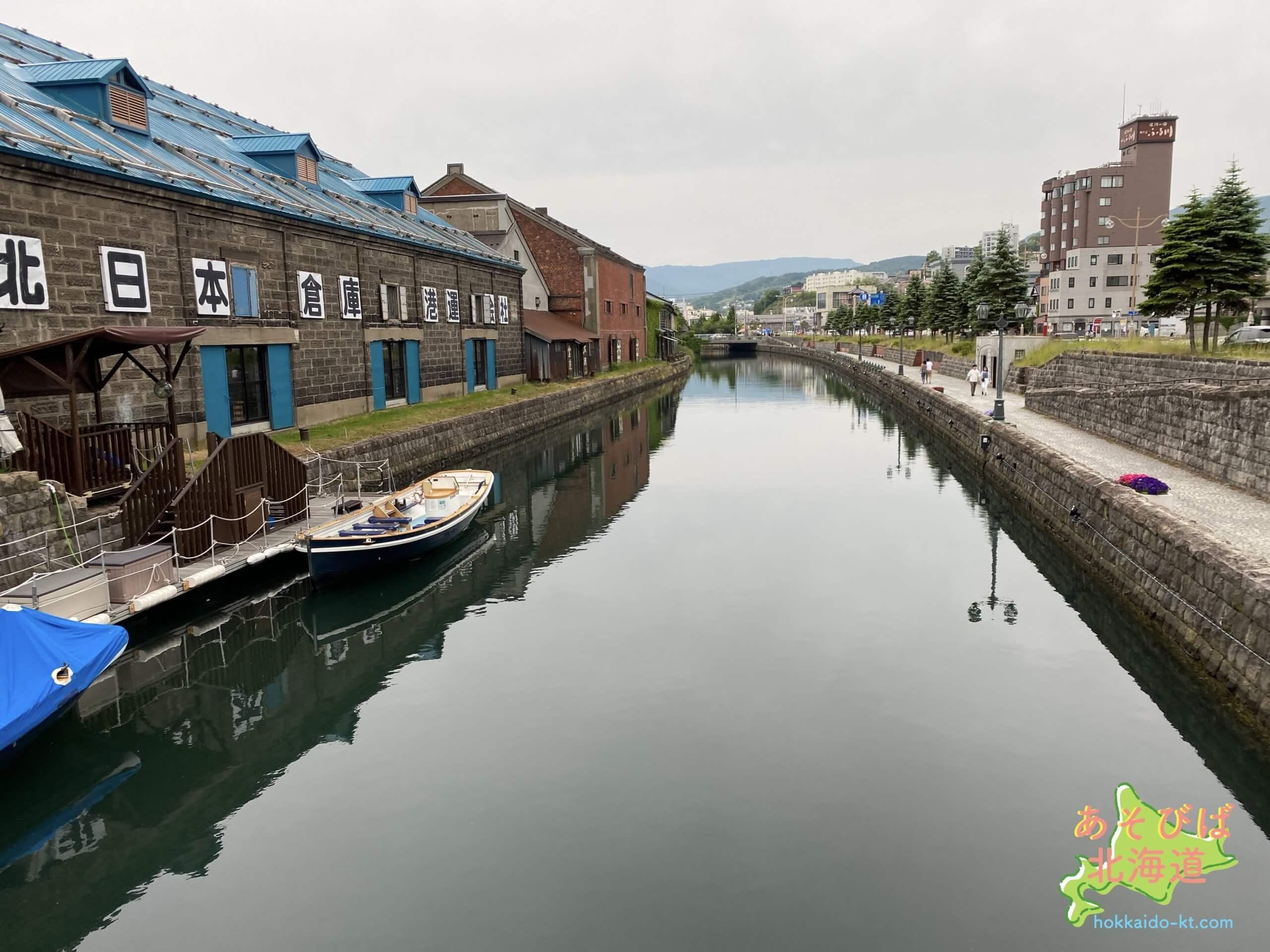 小樽運河クルーズ方面