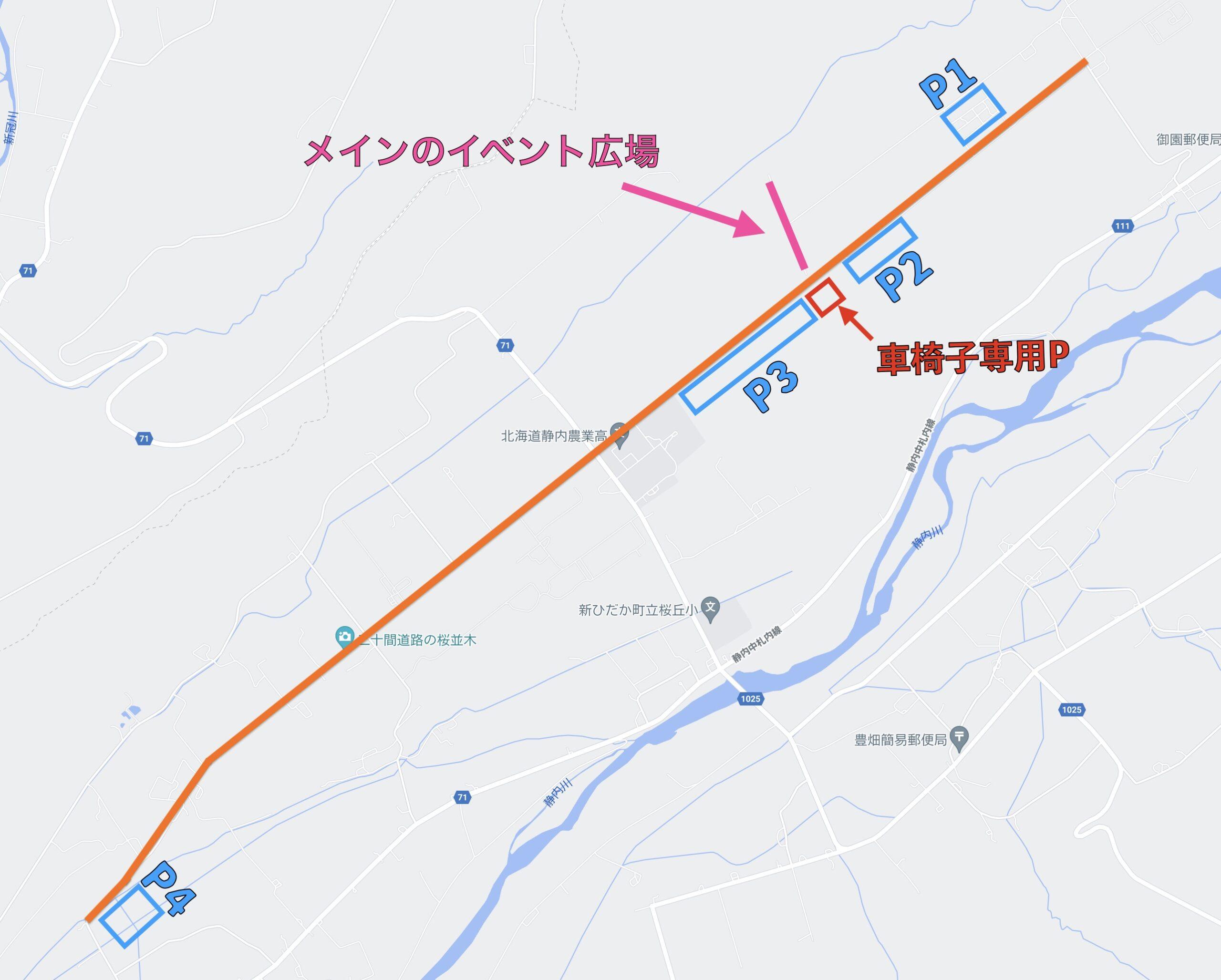 二十間道路駐車場マップ