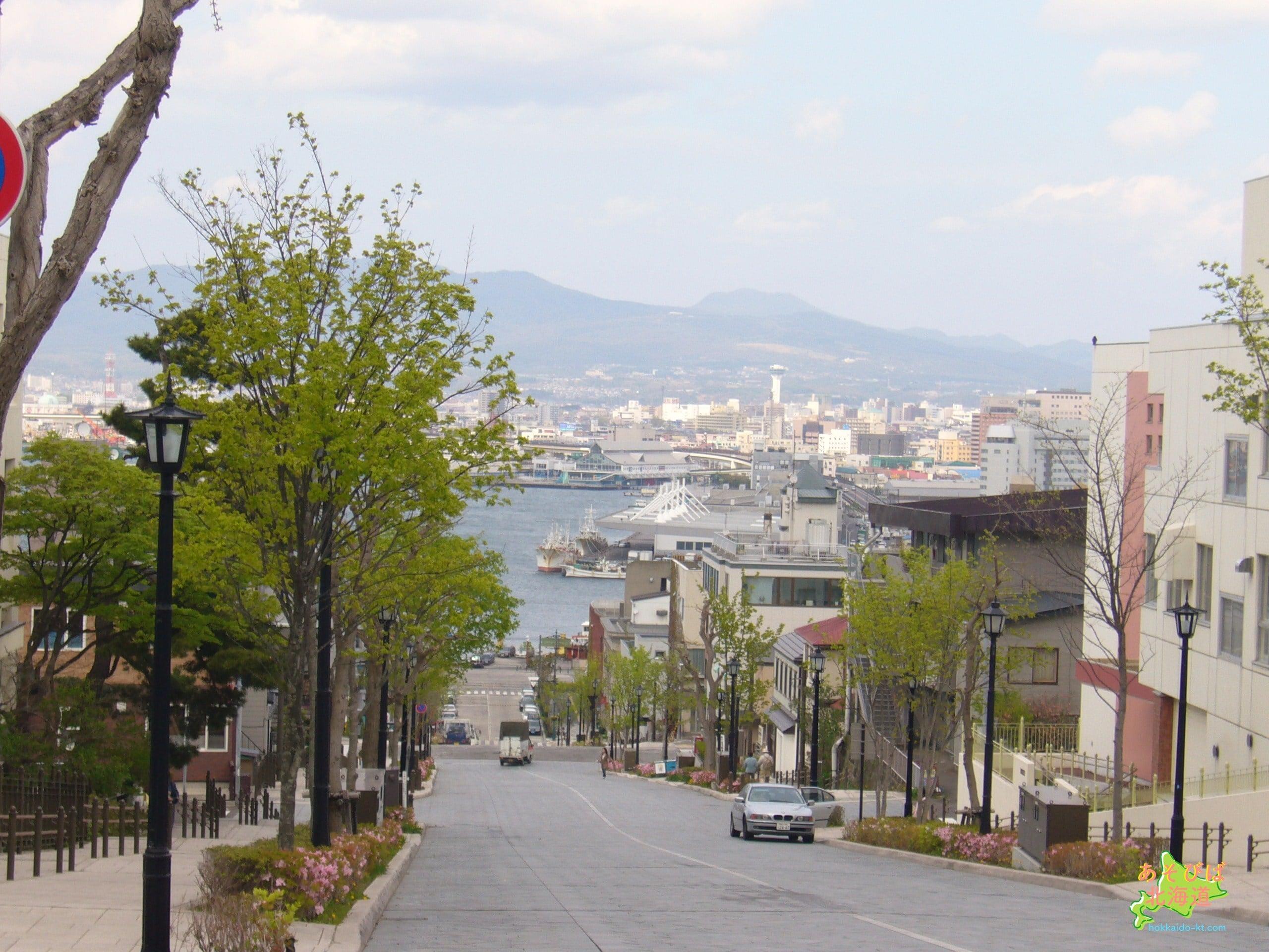函館の街の風景