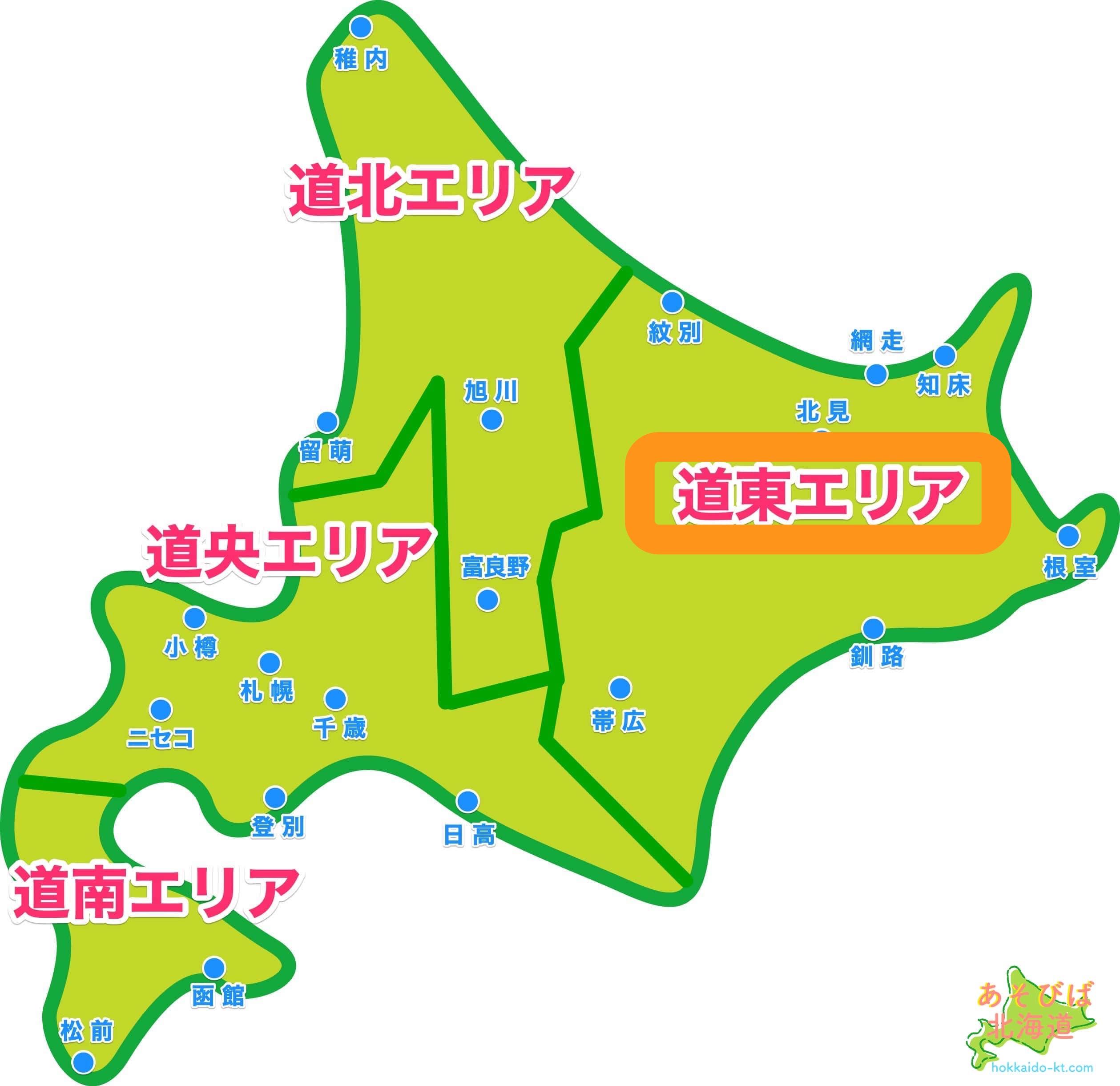 北海道マップ