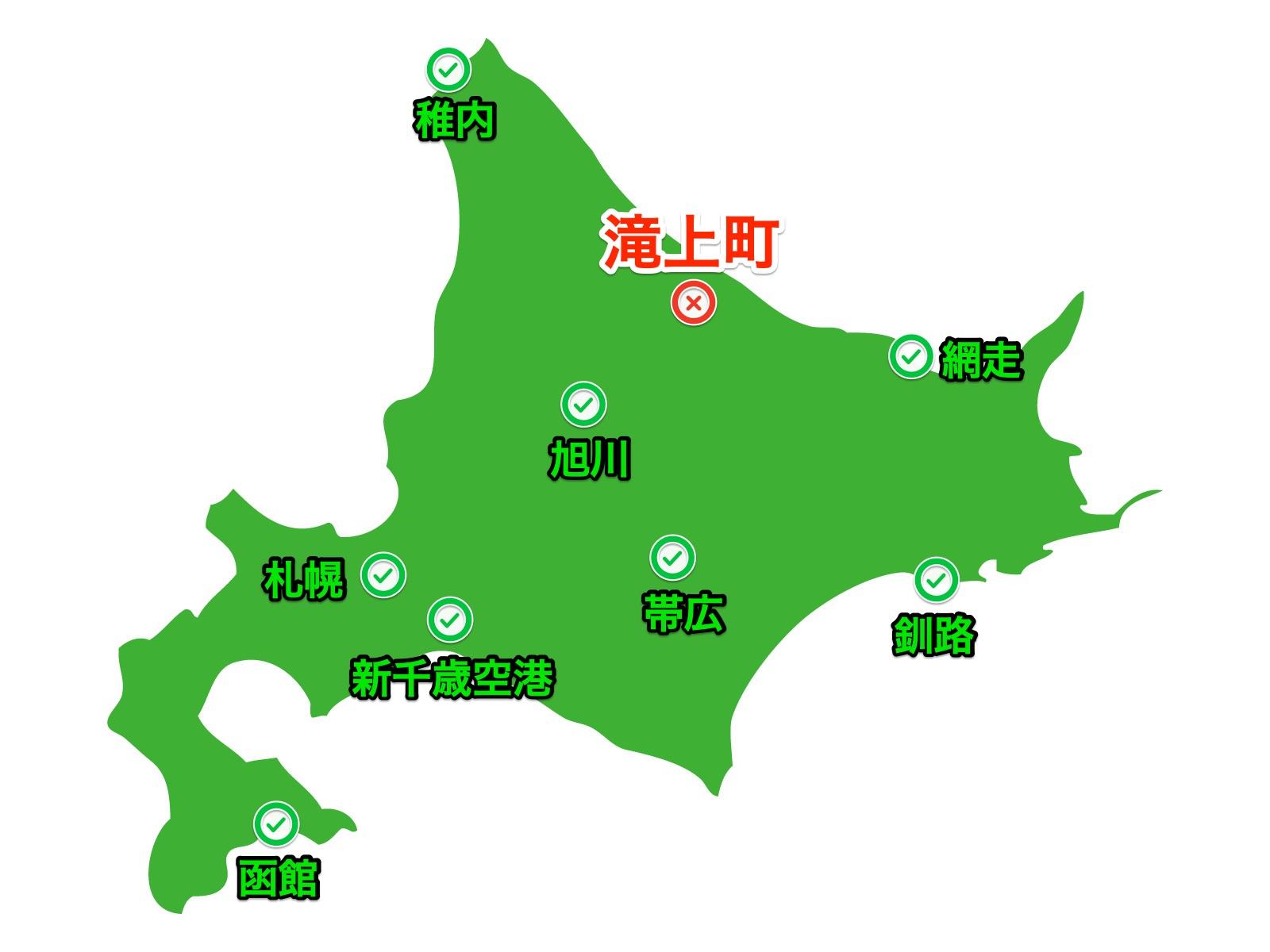 滝上町地図