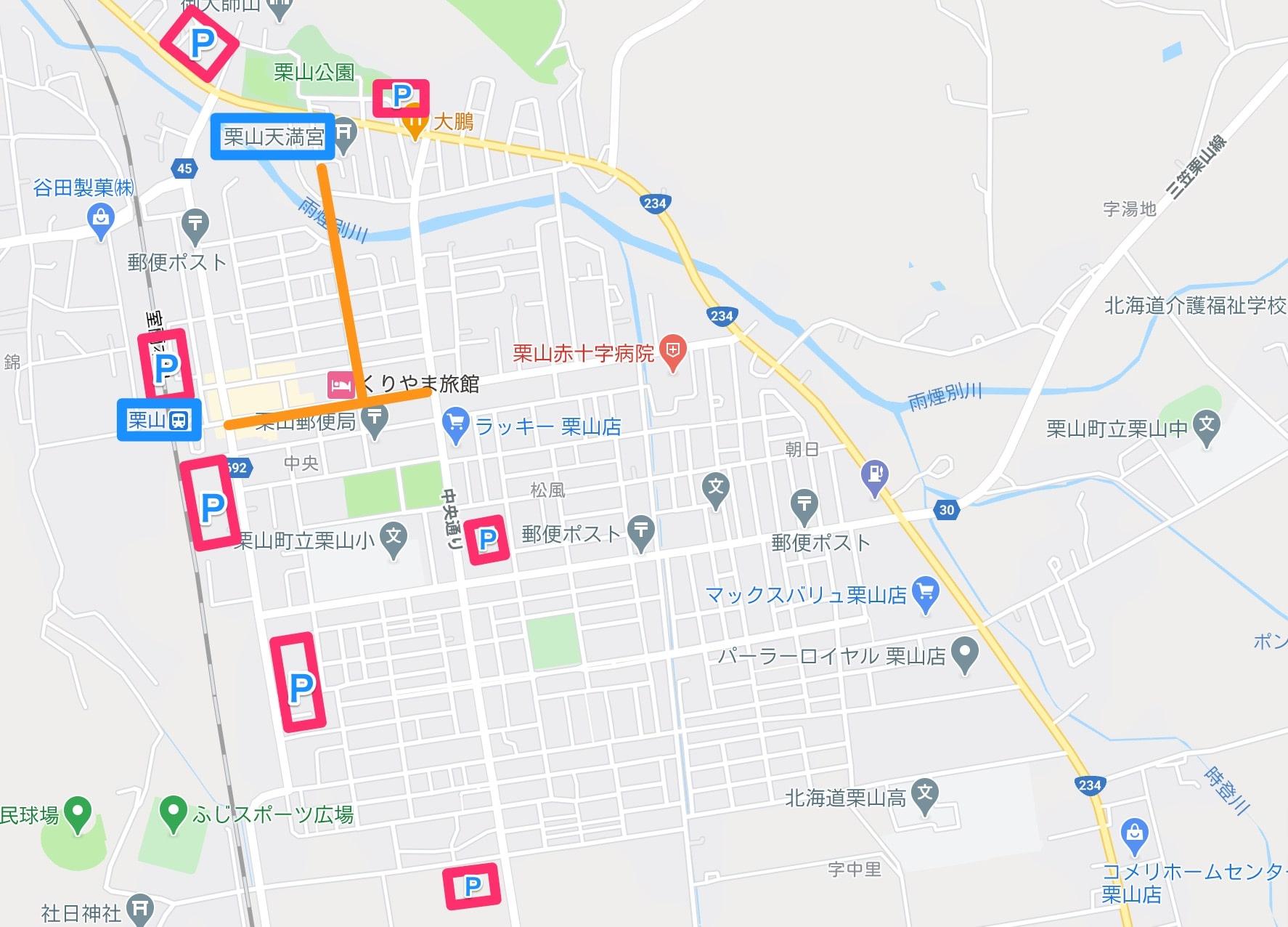 栗山天満宮秋季例大祭駐車場マップ