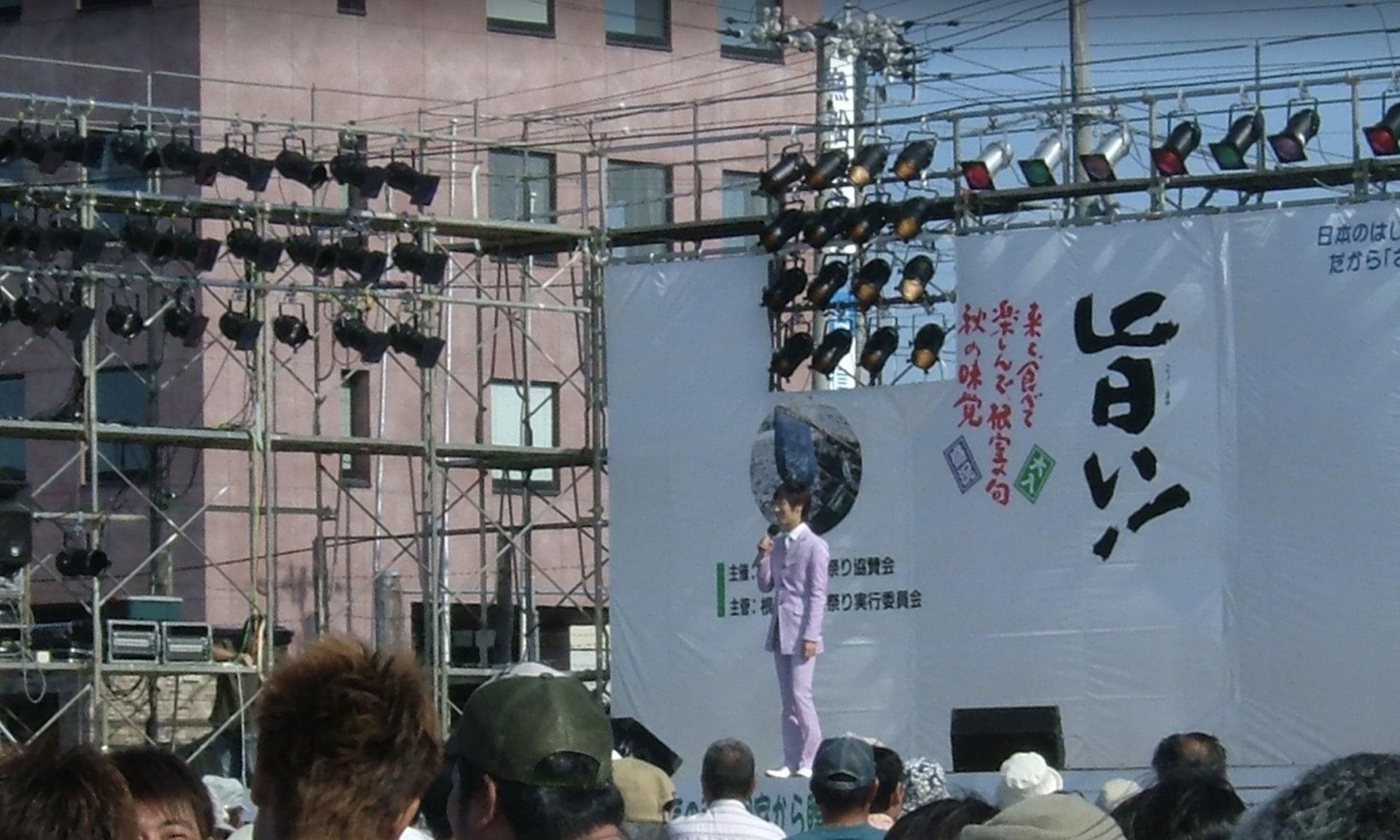 根室さんま祭りステージイベント