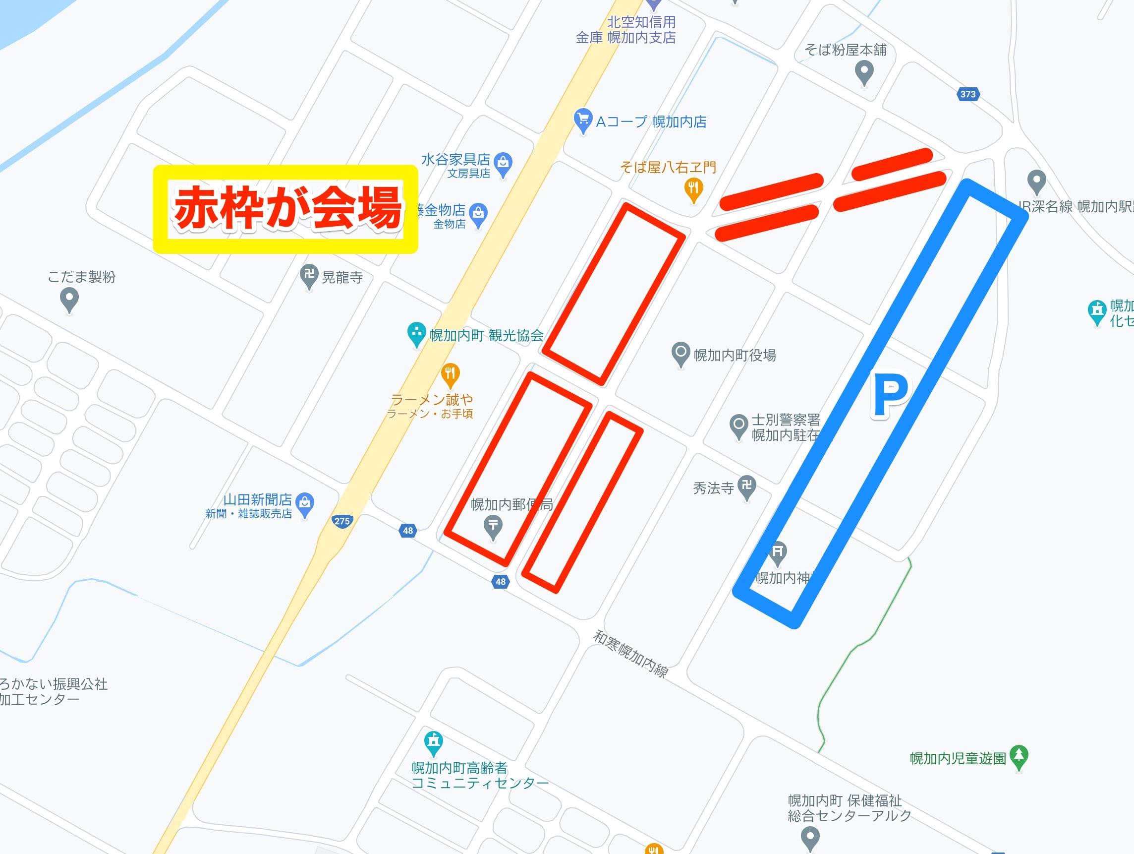 幌加内新そば祭り会場マップ