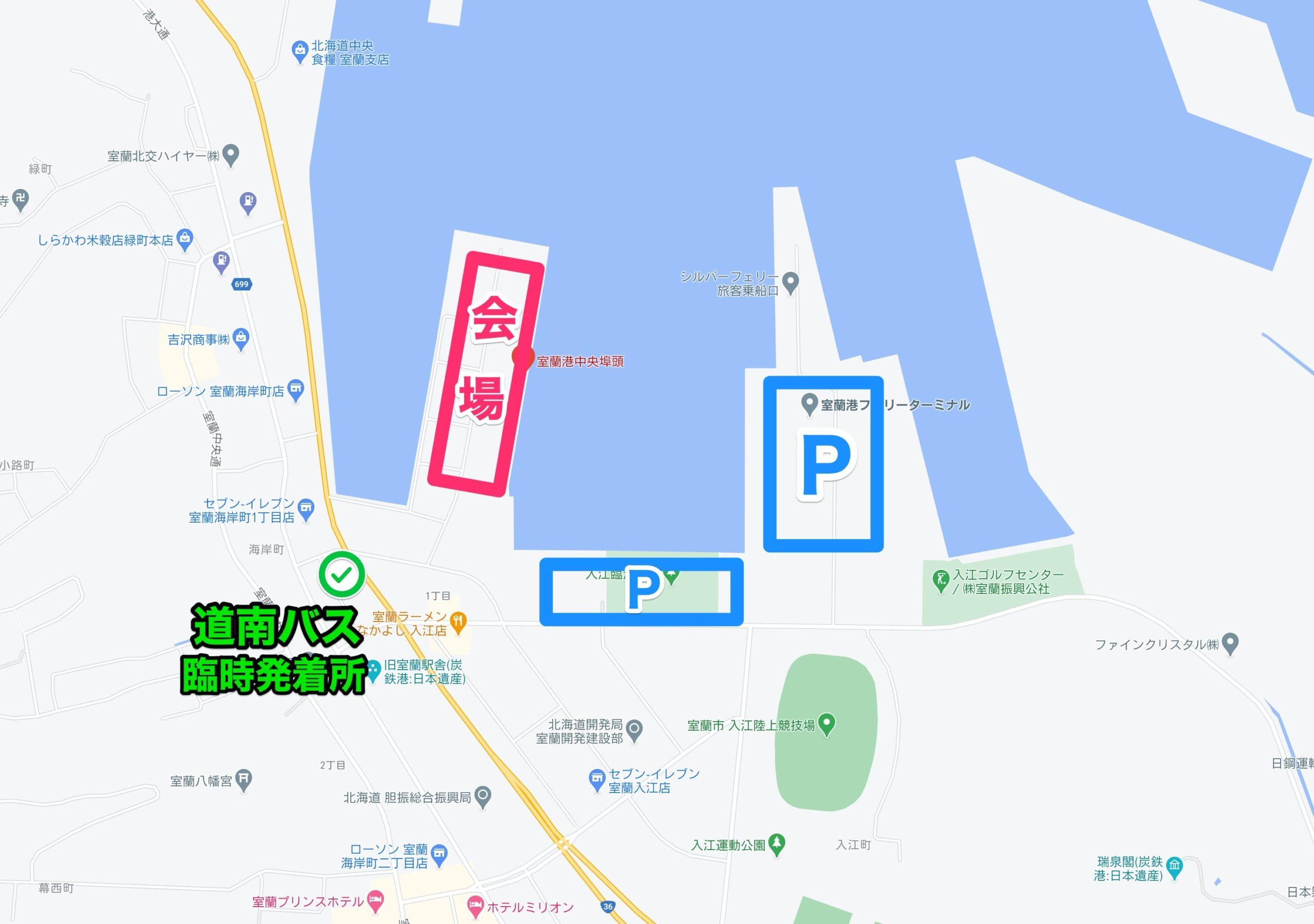 室蘭スワンフェスタ駐車場マップ