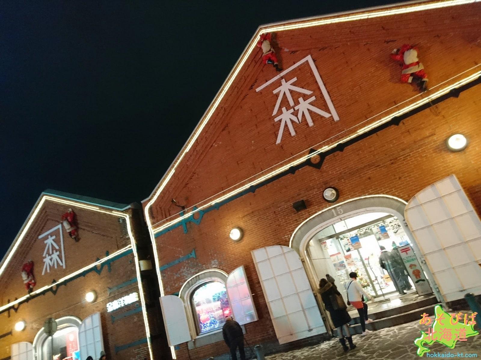 はこだてクリスマスファンタジーの赤レンガ倉庫