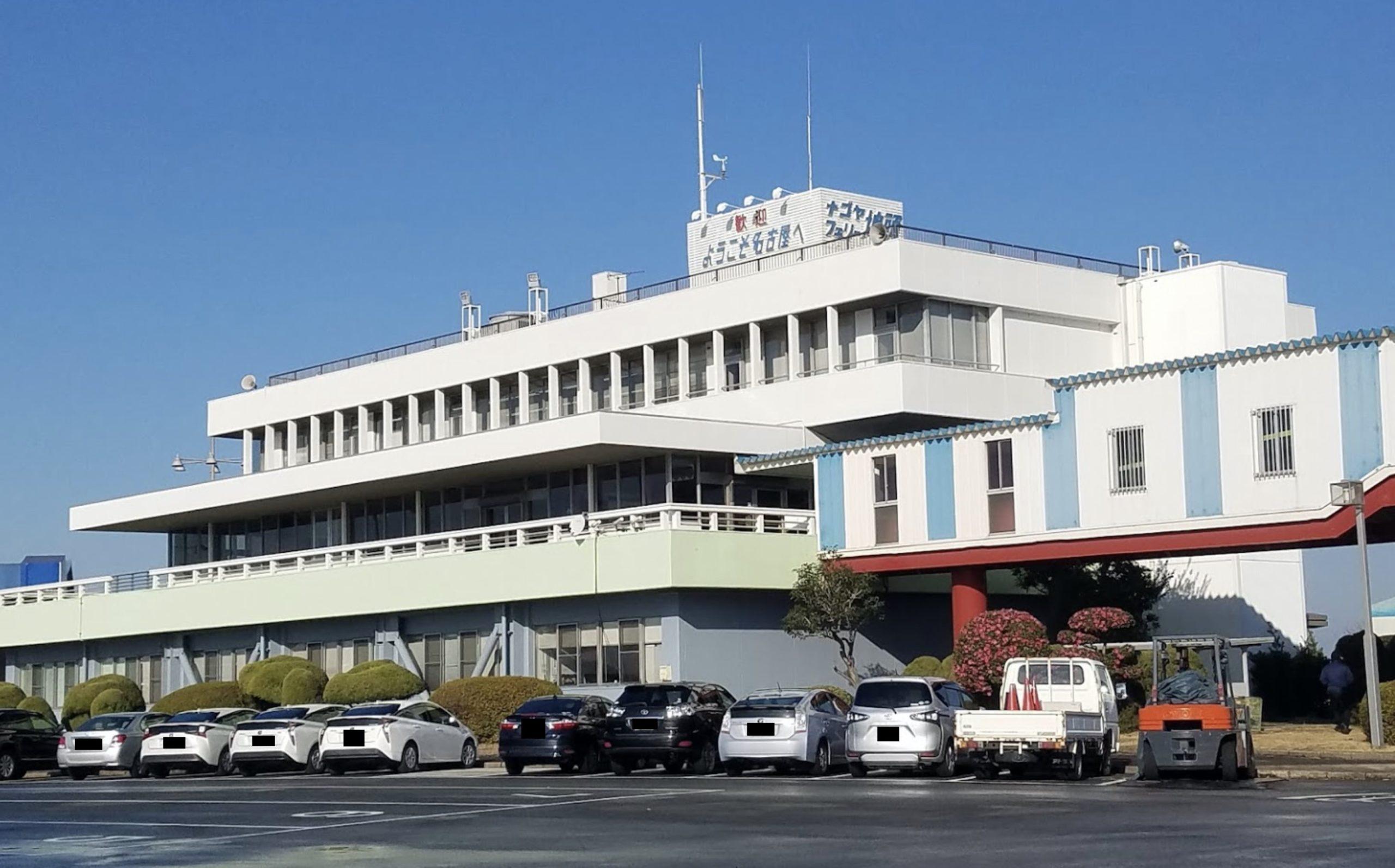 名古屋フェリー埠頭