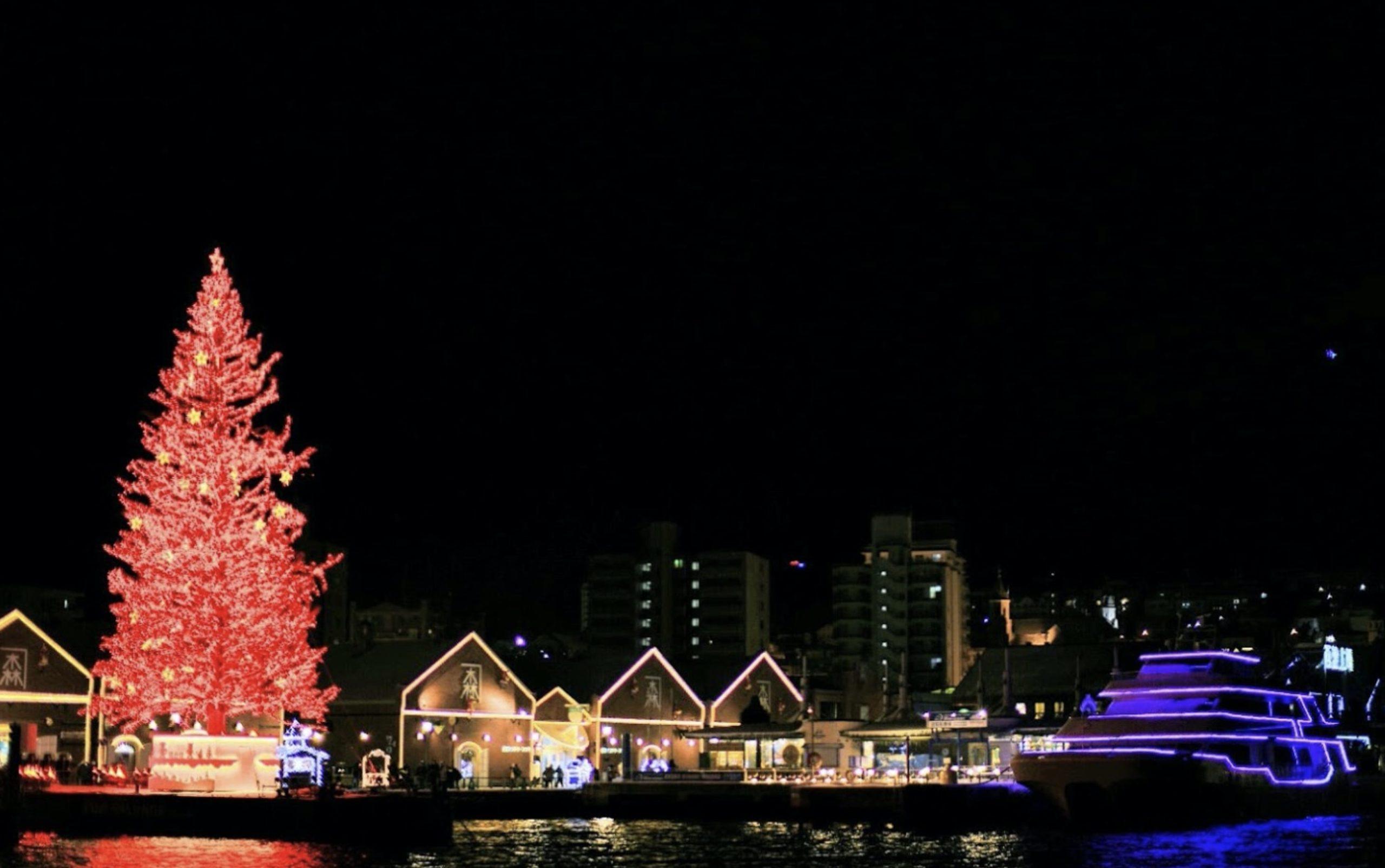 はこだてクリスマスファンタジープレミアムレドツリー